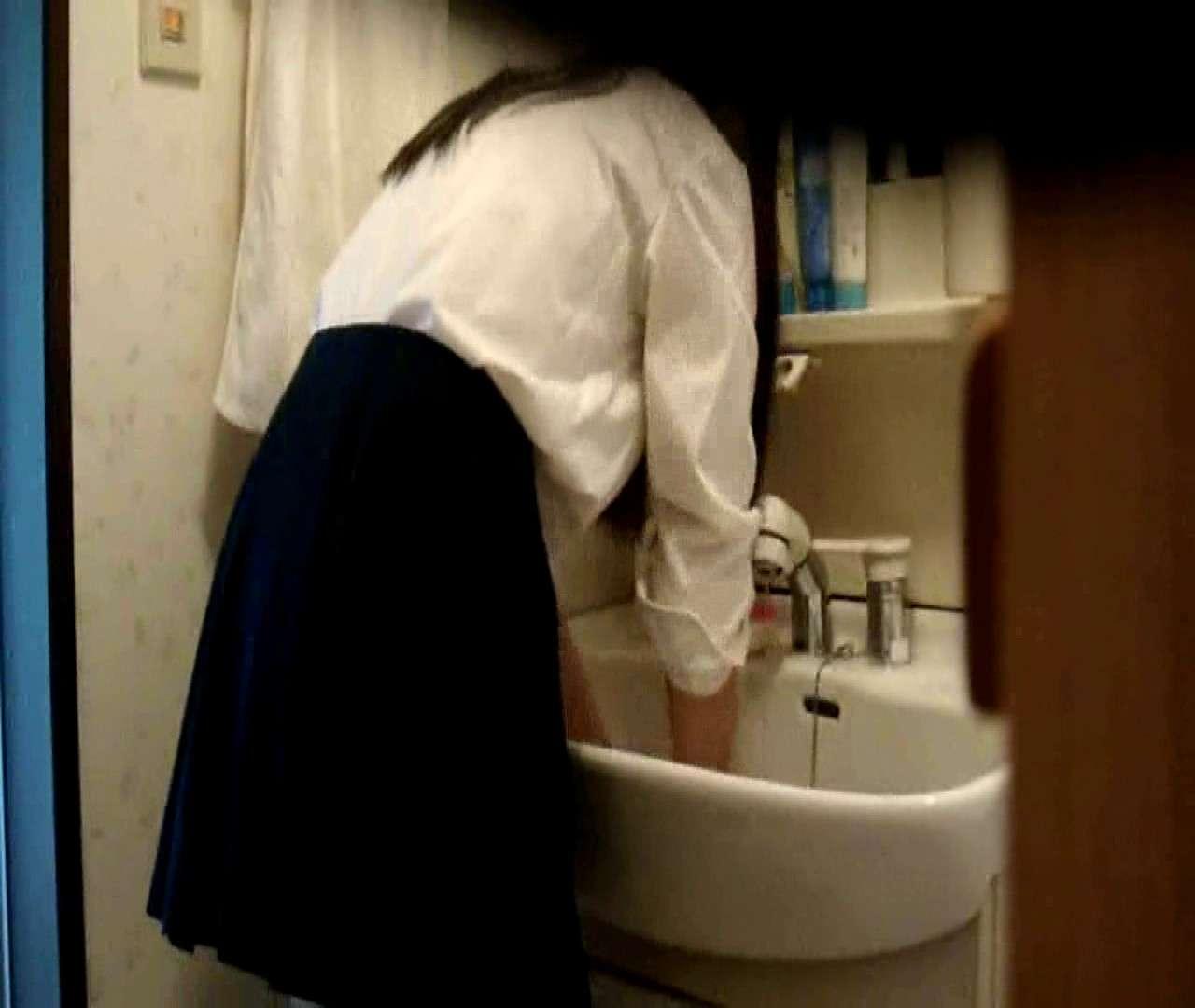vol.5 まどかが帰宅後の洗顔後にブラを洗ってます。 いじくり  75PIX 18