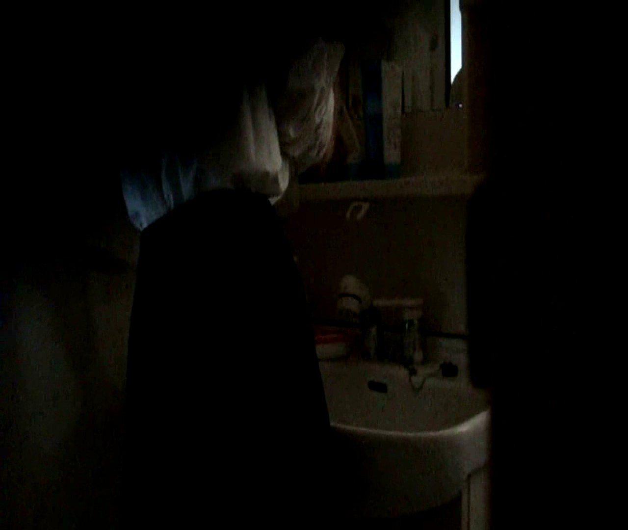 vol.5 まどかが帰宅後の洗顔後にブラを洗ってます。 いじくり  75PIX 22
