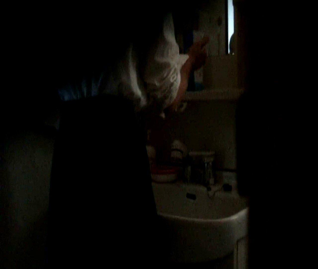 vol.5 まどかが帰宅後の洗顔後にブラを洗ってます。 いじくり  75PIX 23