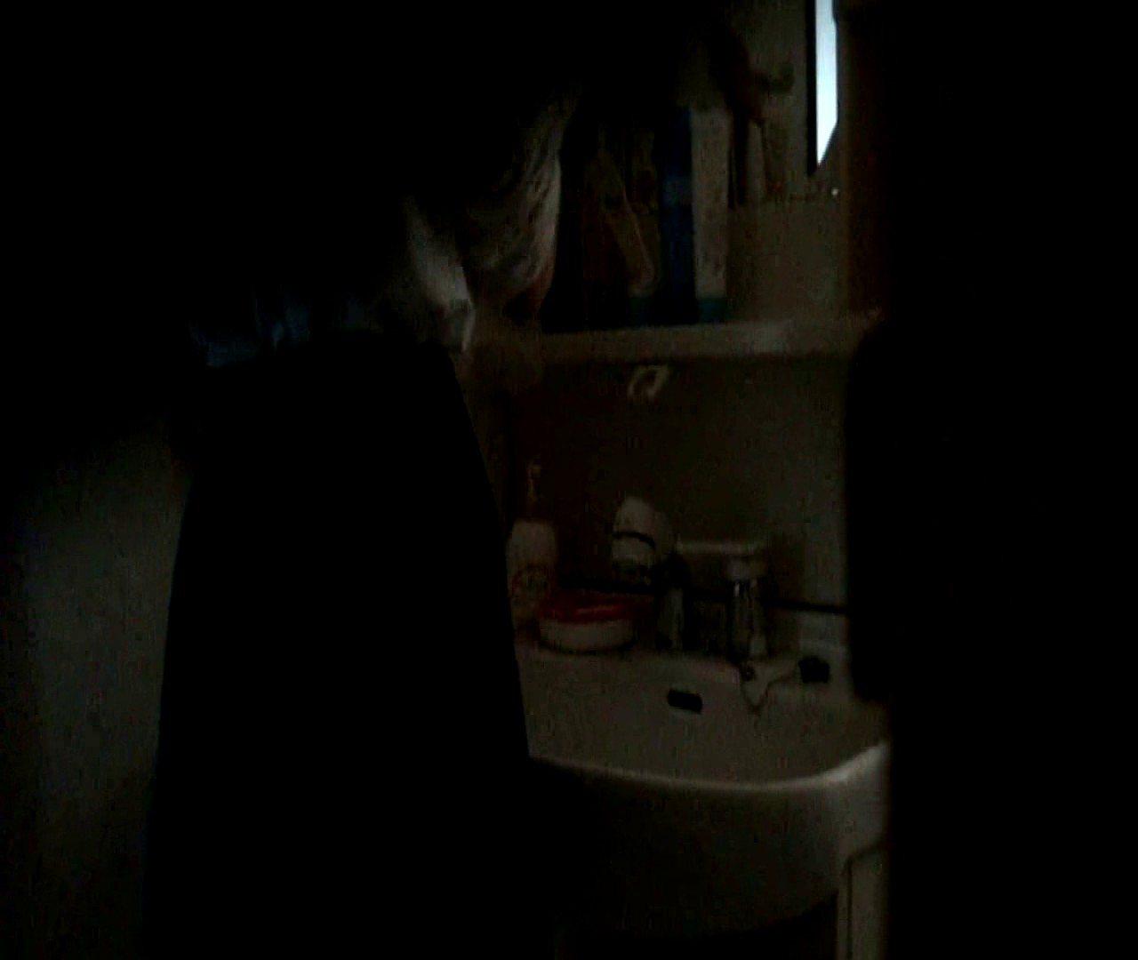 vol.5 まどかが帰宅後の洗顔後にブラを洗ってます。 いじくり  75PIX 27