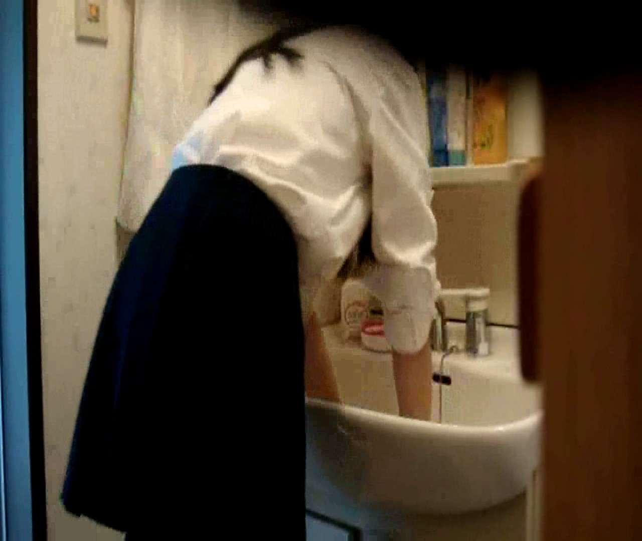 vol.5 まどかが帰宅後の洗顔後にブラを洗ってます。 いじくり  75PIX 53