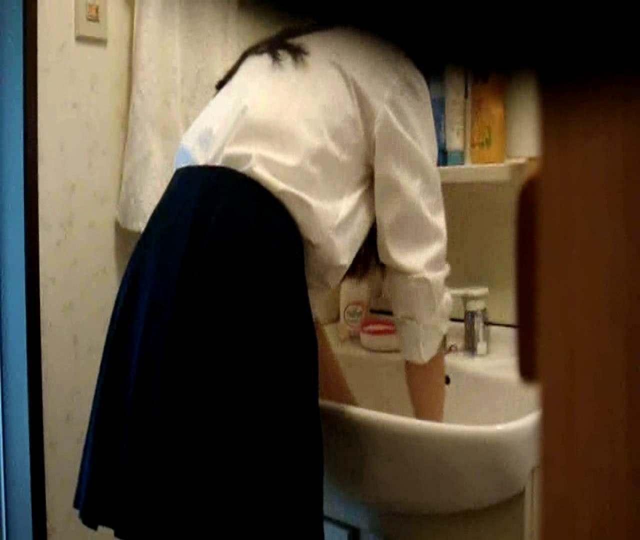 vol.5 まどかが帰宅後の洗顔後にブラを洗ってます。 いじくり  75PIX 54