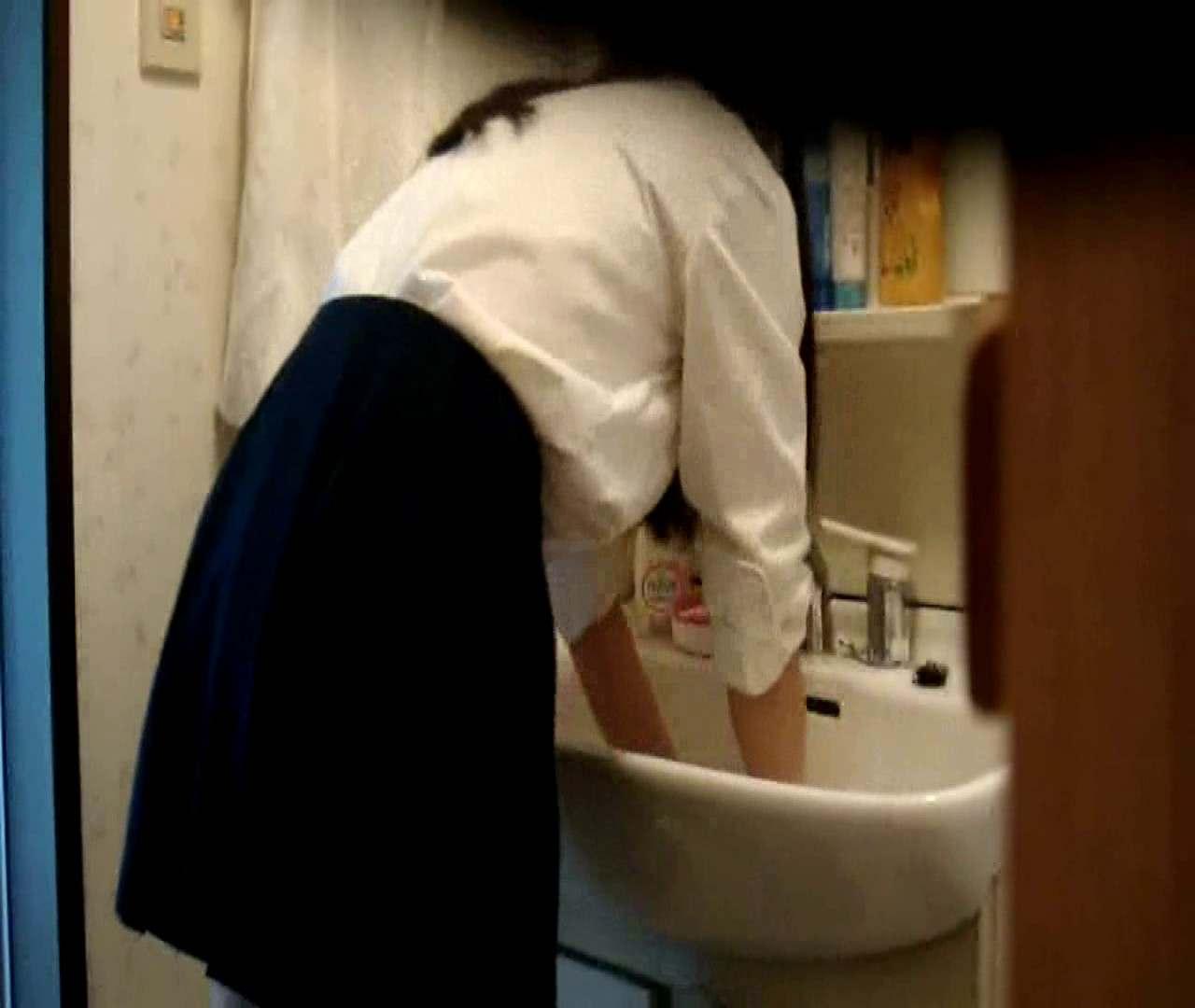 vol.5 まどかが帰宅後の洗顔後にブラを洗ってます。 いじくり  75PIX 59
