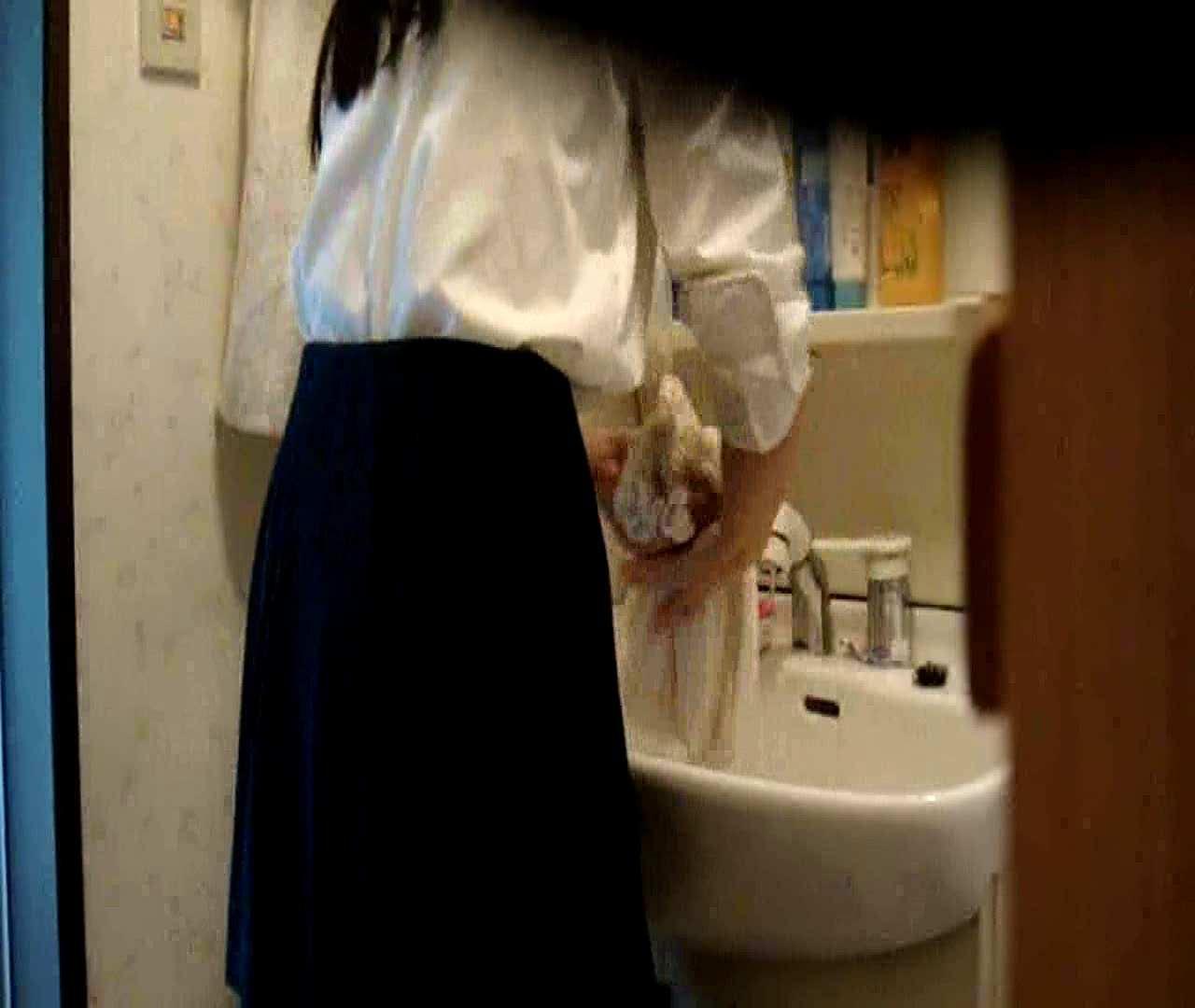 vol.5 まどかが帰宅後の洗顔後にブラを洗ってます。 いじくり  75PIX 61