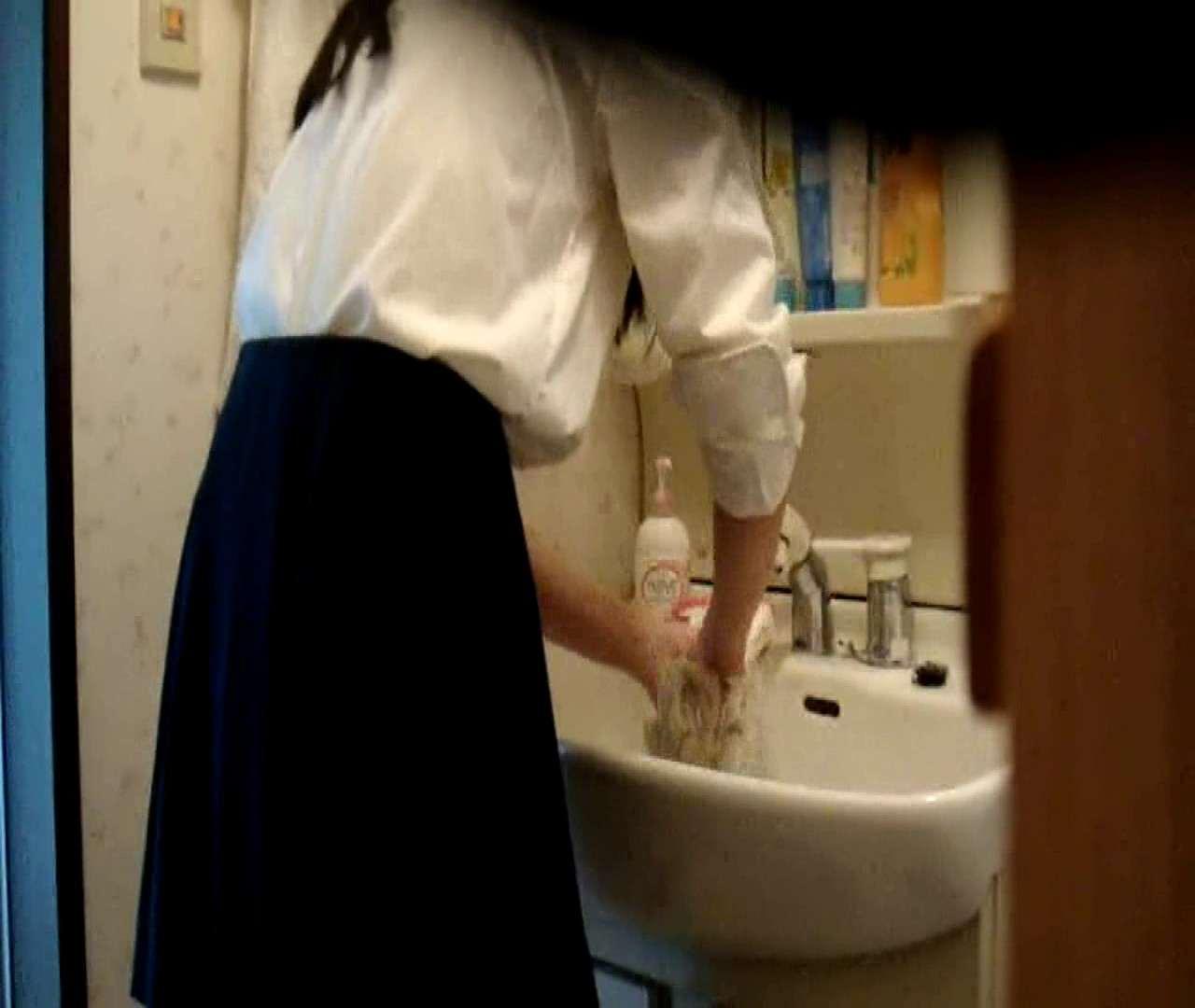vol.5 まどかが帰宅後の洗顔後にブラを洗ってます。 いじくり  75PIX 62