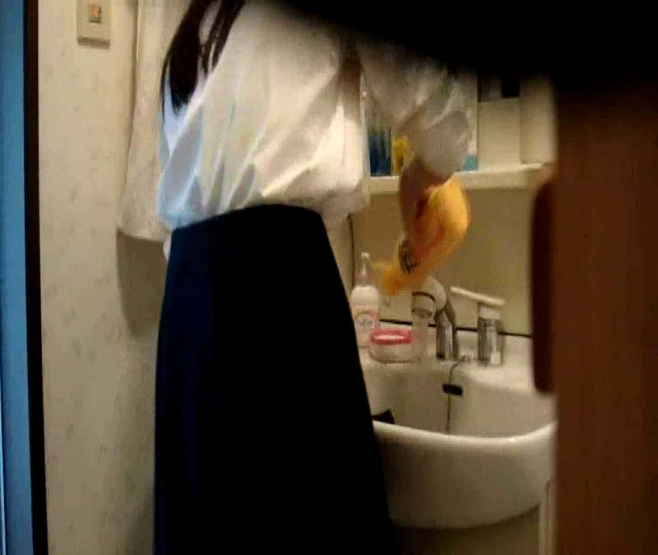 vol.5 まどかが帰宅後の洗顔後にブラを洗ってます。 いじくり  75PIX 67