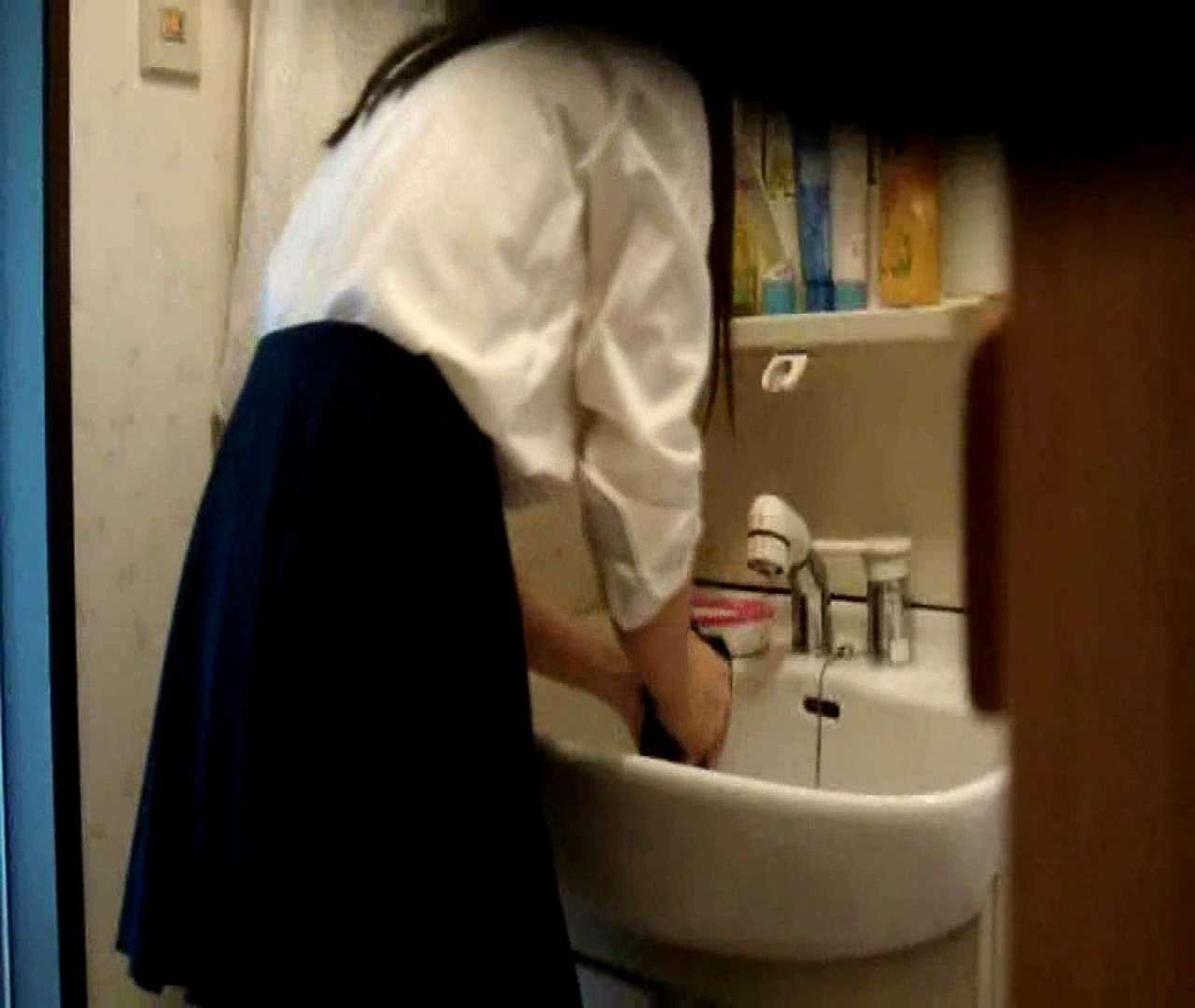 vol.5 まどかが帰宅後の洗顔後にブラを洗ってます。 いじくり  75PIX 69