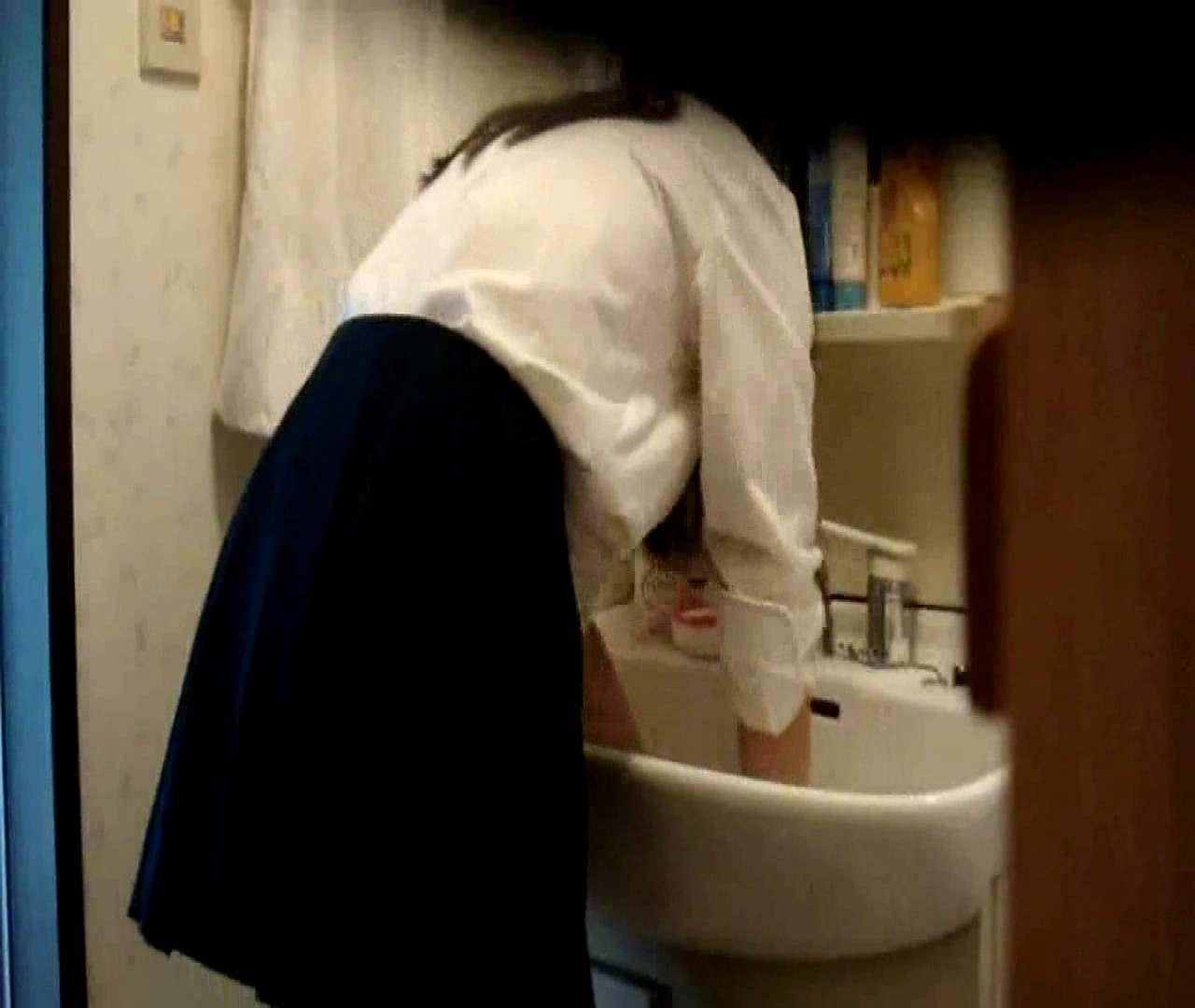 vol.5 まどかが帰宅後の洗顔後にブラを洗ってます。 いじくり  75PIX 70