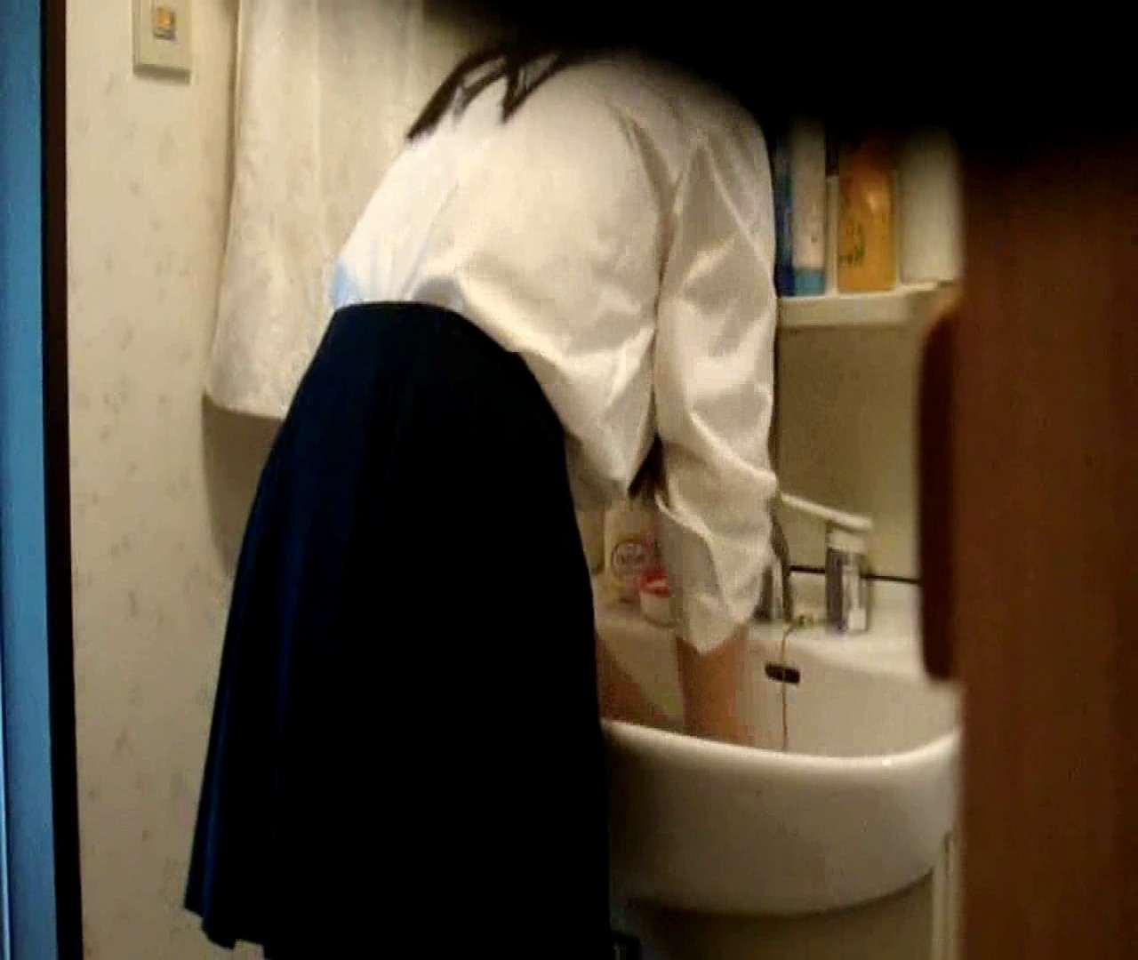 vol.5 まどかが帰宅後の洗顔後にブラを洗ってます。 いじくり  75PIX 74