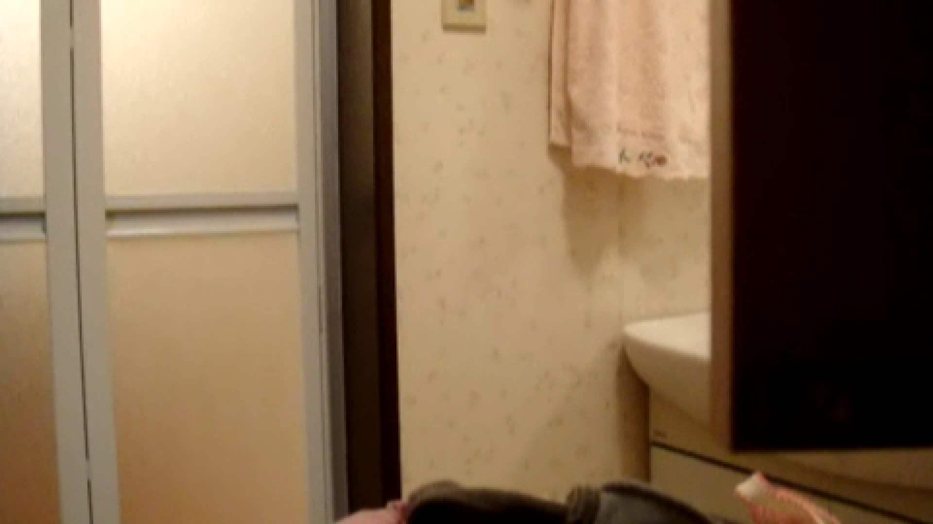 vol.8 まどかの入浴、完全にバレたと思いました。 ギャル  59PIX 49