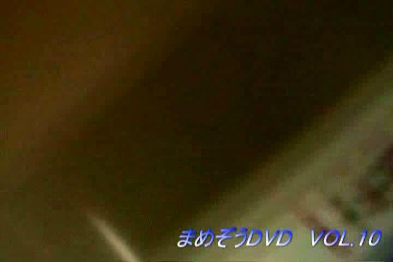 まめぞうDVD完全版VOL.10 ギャル  54PIX 26