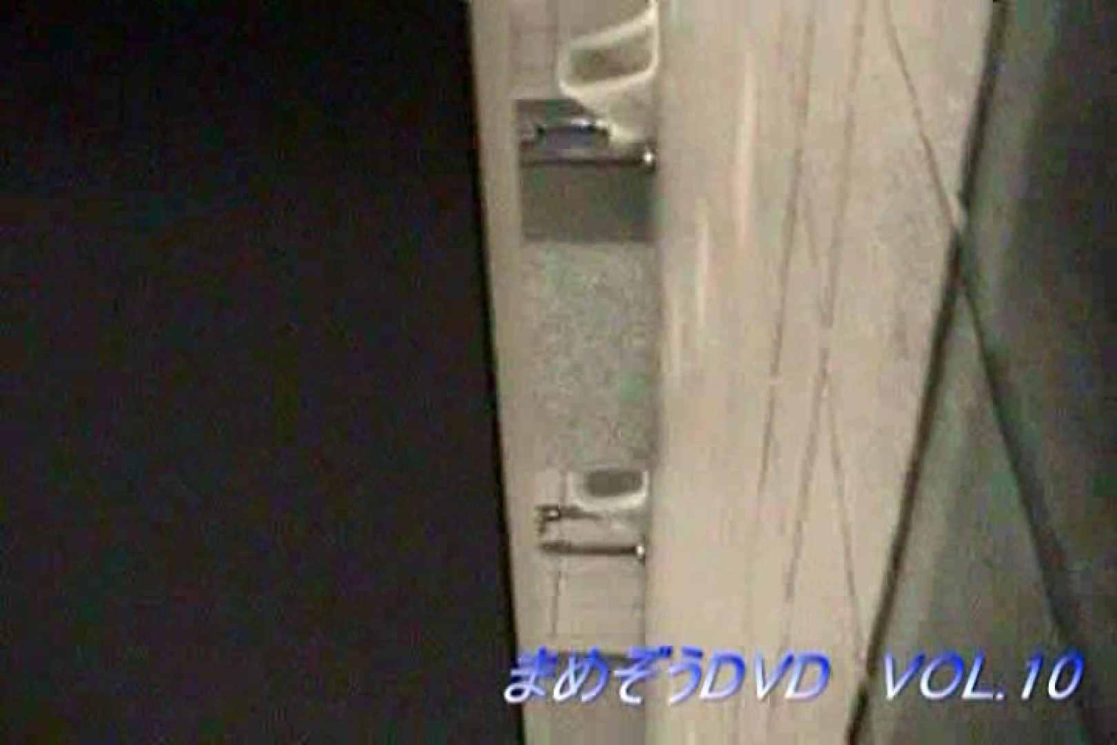 まめぞうDVD完全版VOL.10 ギャル  54PIX 30
