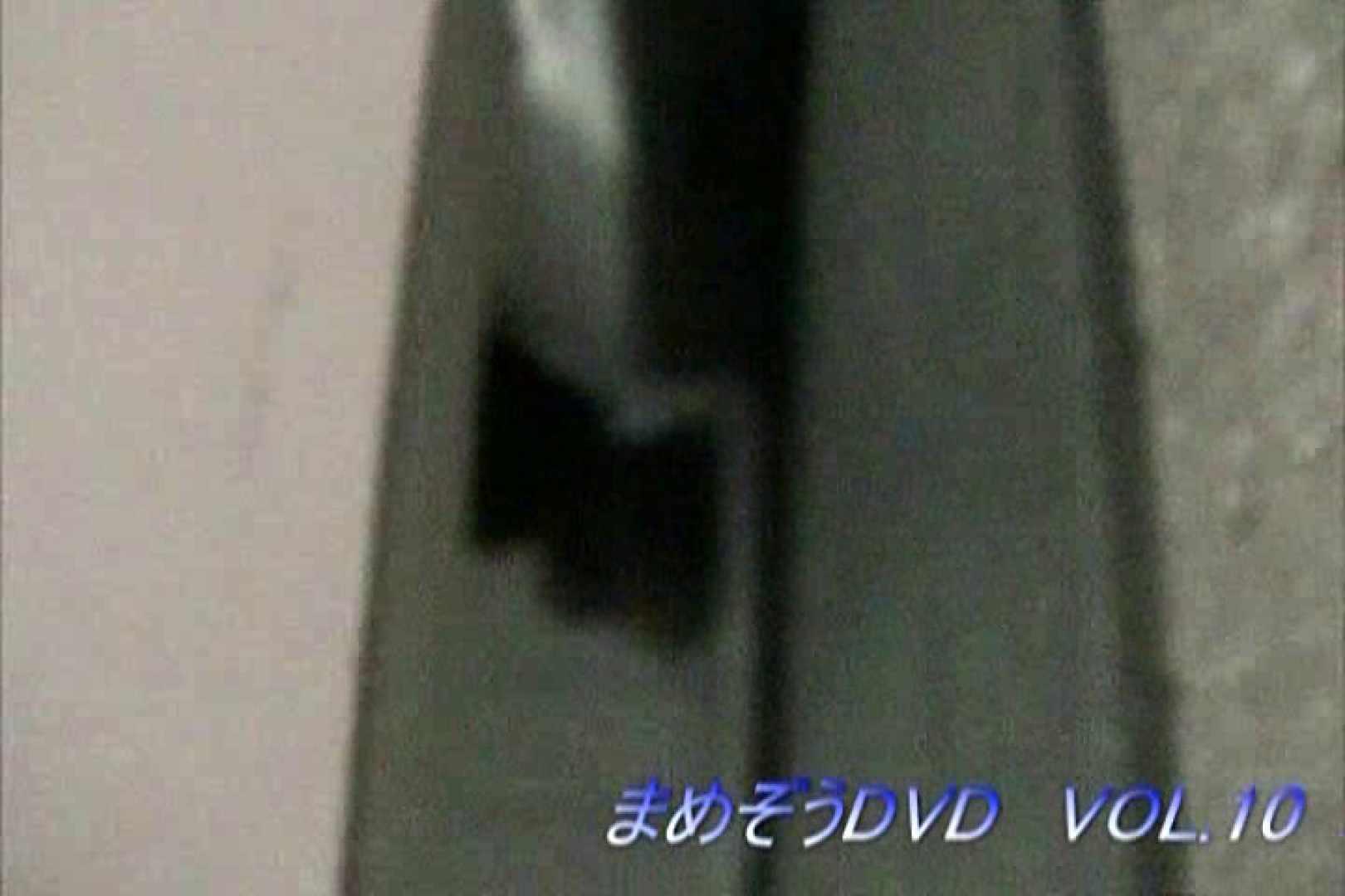 まめぞうDVD完全版VOL.10 ギャル  54PIX 31