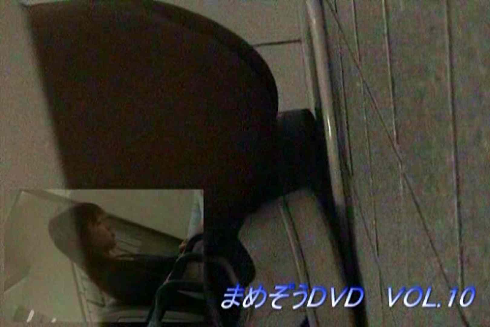 まめぞうDVD完全版VOL.10 ギャル  54PIX 51
