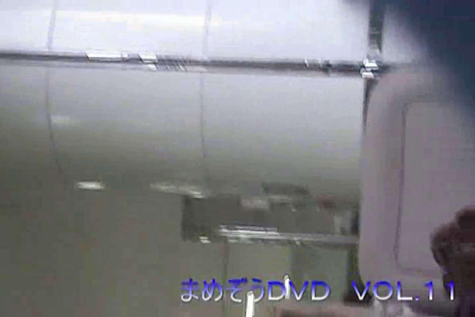 まめぞうDVD完全版VOL.11 ギャル  74PIX 5