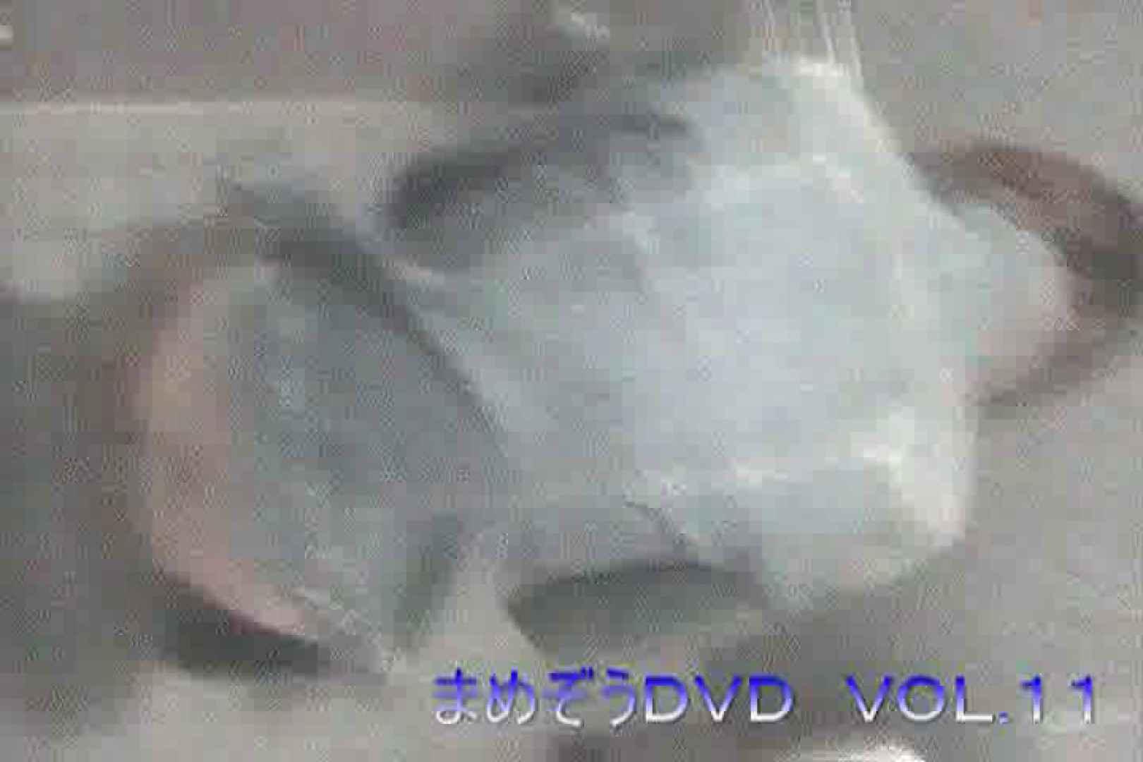まめぞうDVD完全版VOL.11 ギャル  74PIX 8