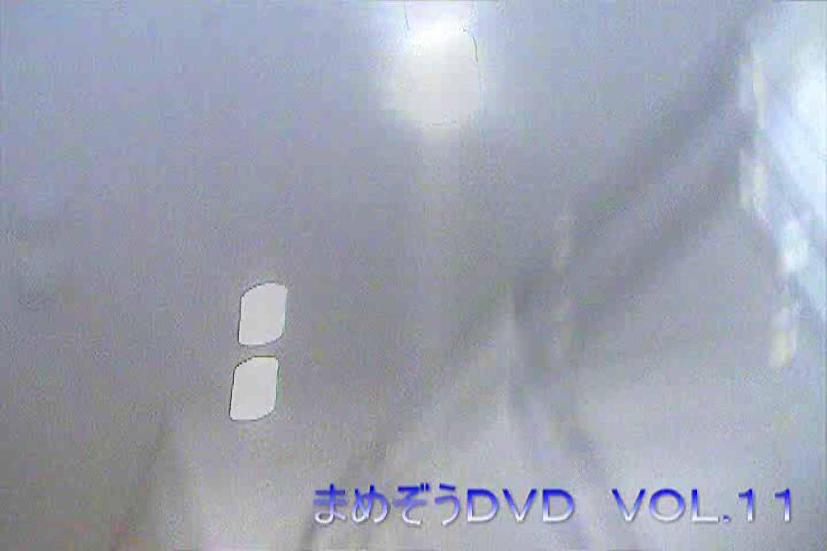 まめぞうDVD完全版VOL.11 ギャル  74PIX 11