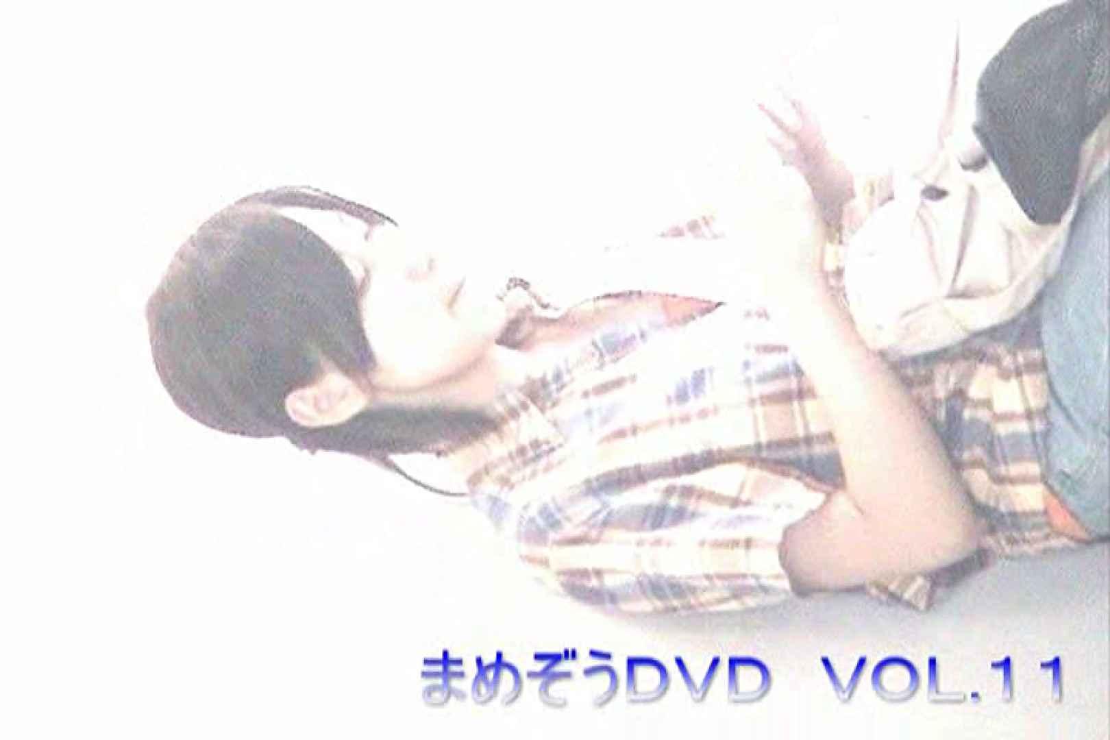 まめぞうDVD完全版VOL.11 ギャル  74PIX 13