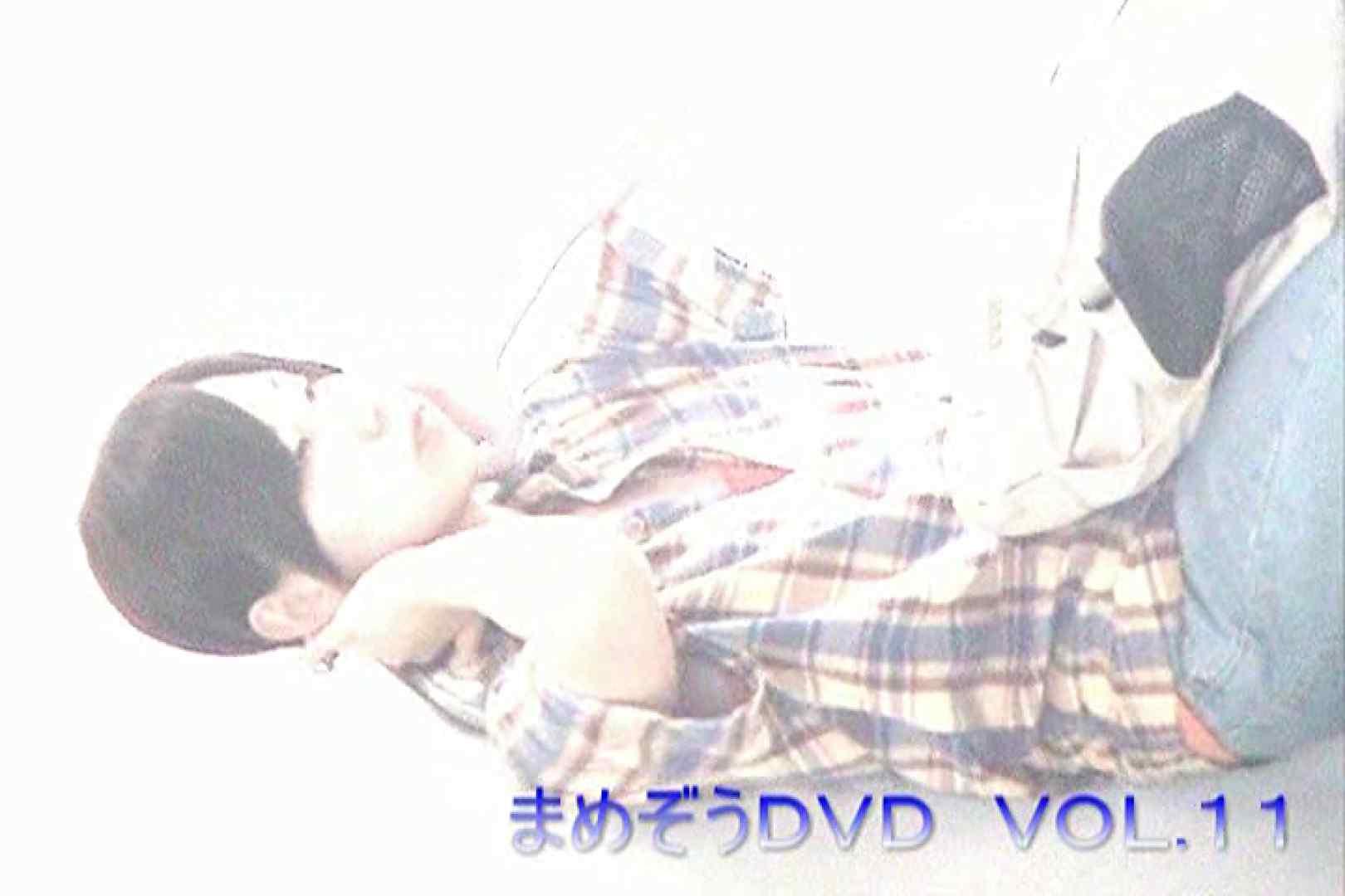 まめぞうDVD完全版VOL.11 ギャル  74PIX 14