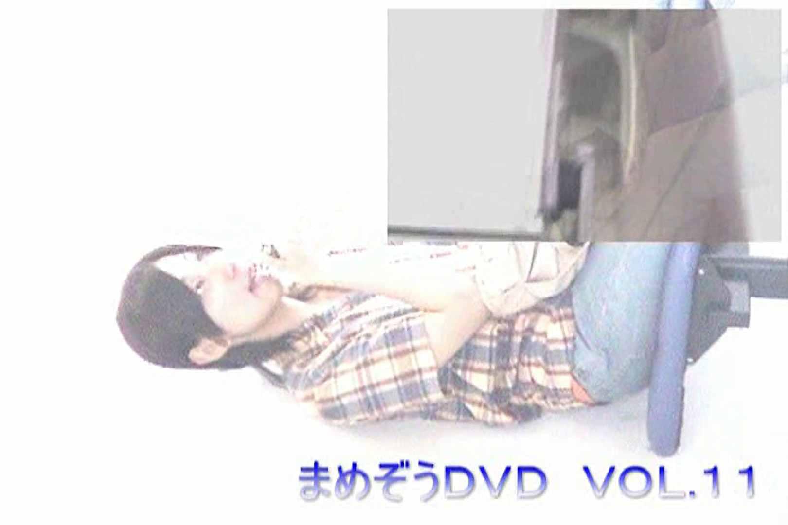 まめぞうDVD完全版VOL.11 ギャル  74PIX 15