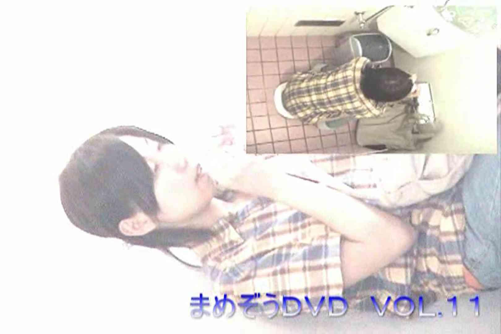 まめぞうDVD完全版VOL.11 ギャル  74PIX 16