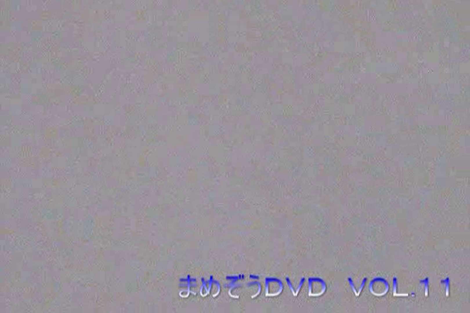 まめぞうDVD完全版VOL.11 ギャル  74PIX 21
