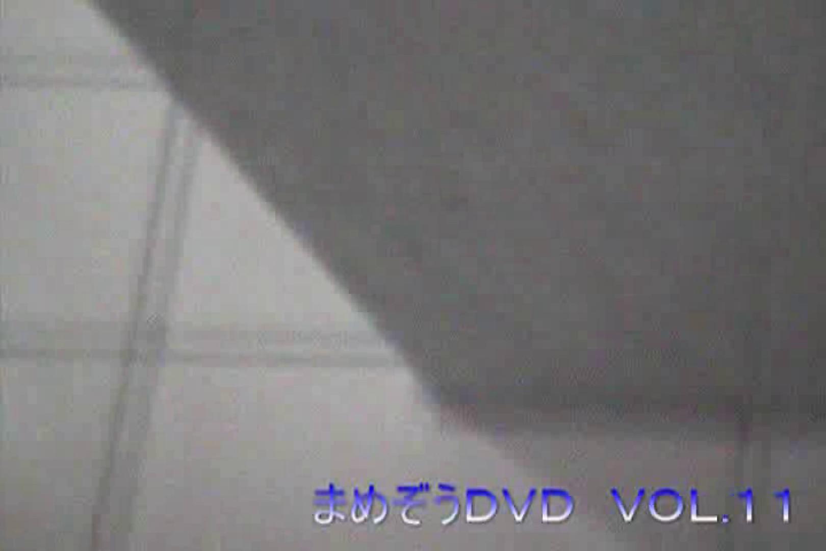 まめぞうDVD完全版VOL.11 ギャル  74PIX 31