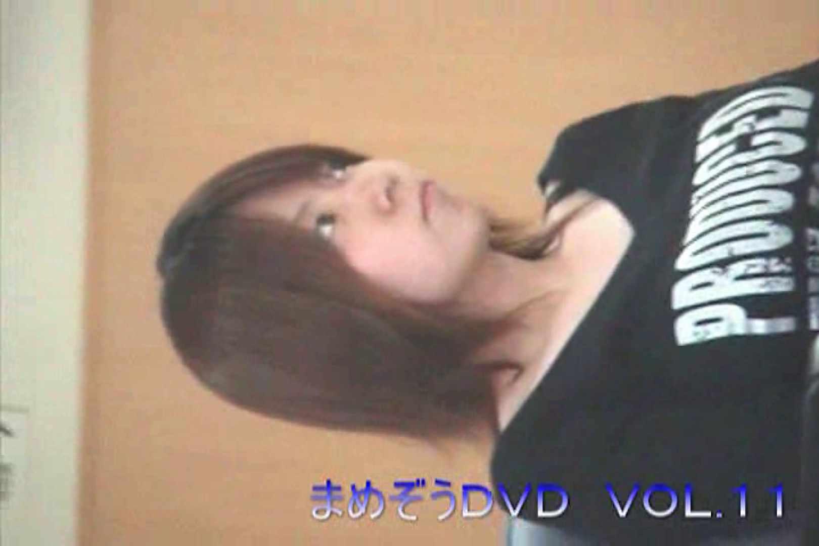 まめぞうDVD完全版VOL.11 ギャル  74PIX 34