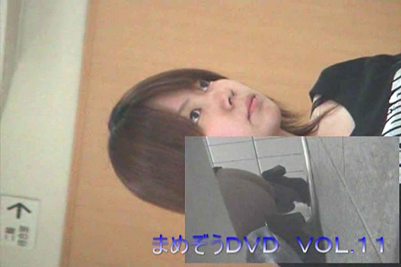 まめぞうDVD完全版VOL.11 ギャル  74PIX 38