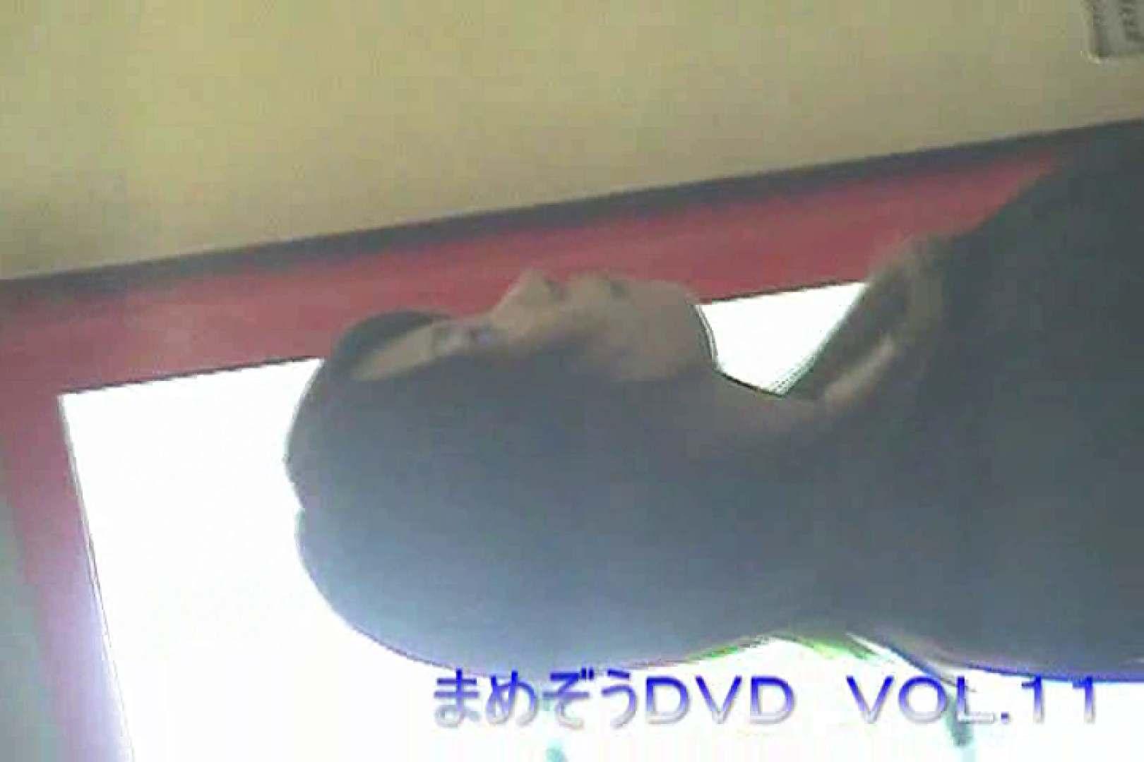 まめぞうDVD完全版VOL.11 ギャル  74PIX 53