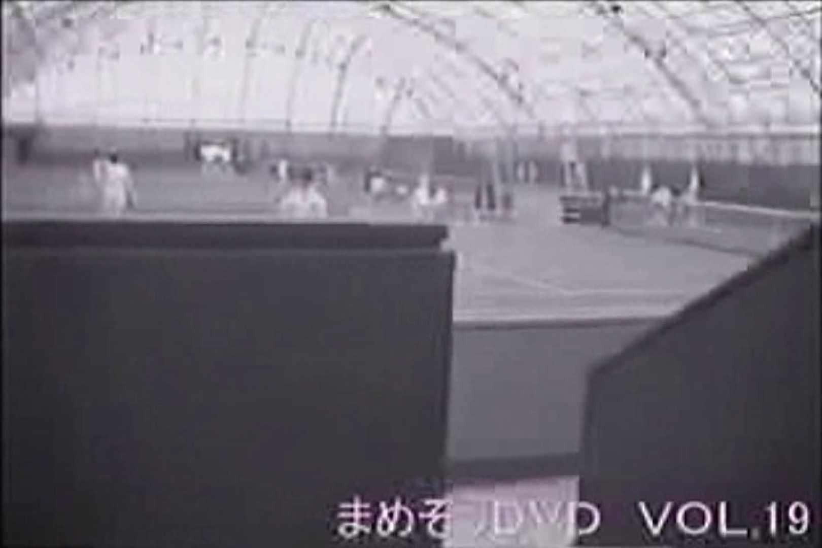 まめぞうDVD完全版VOL.19