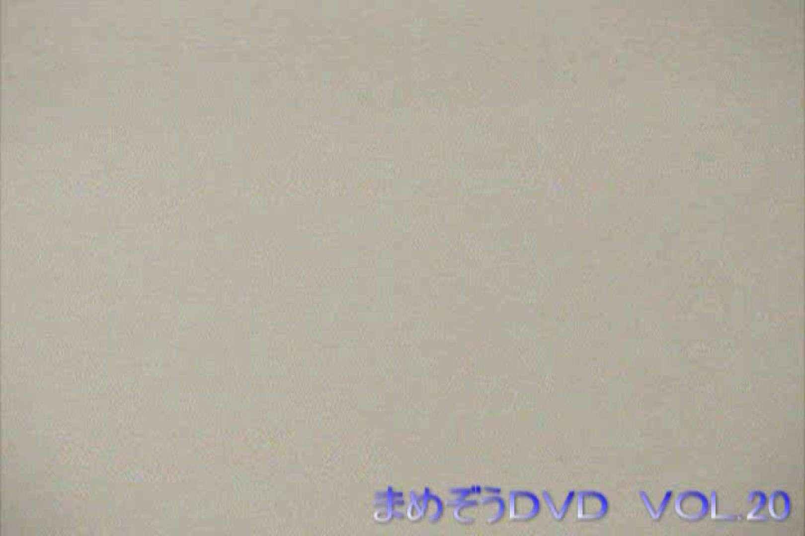 まめぞうDVD完全版VOL.20 洗面所  78PIX 12