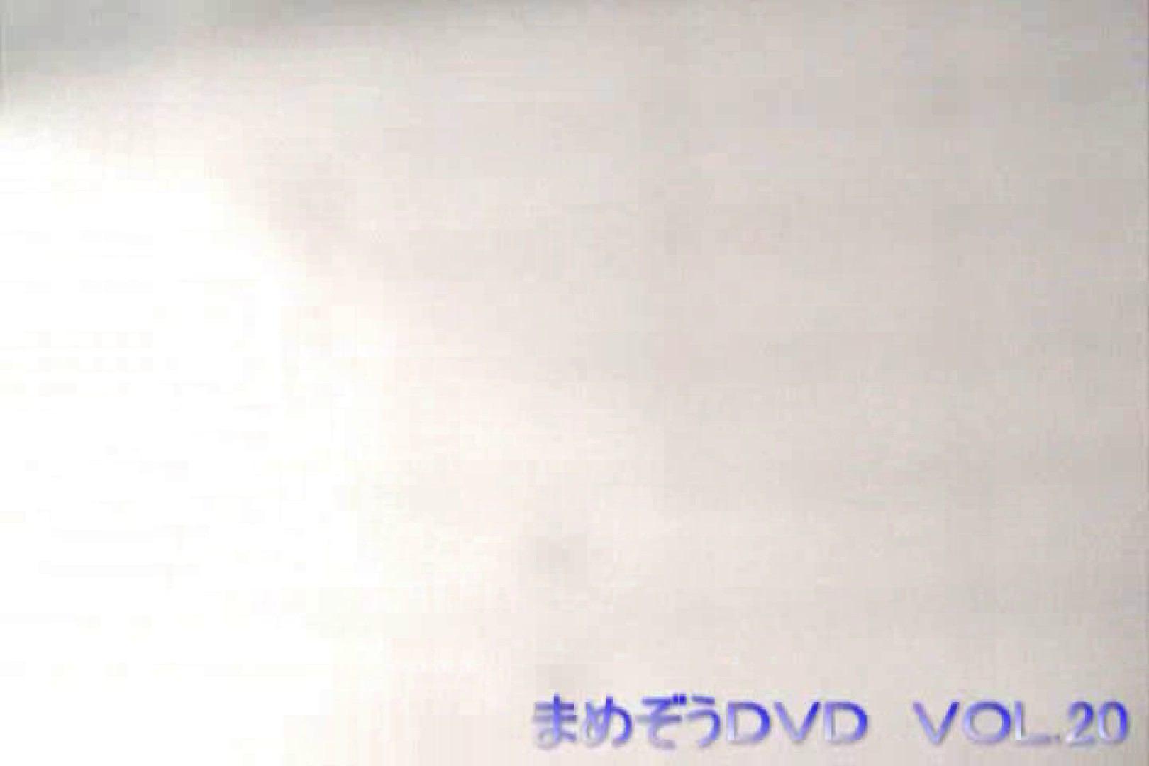 まめぞうDVD完全版VOL.20 洗面所  78PIX 17