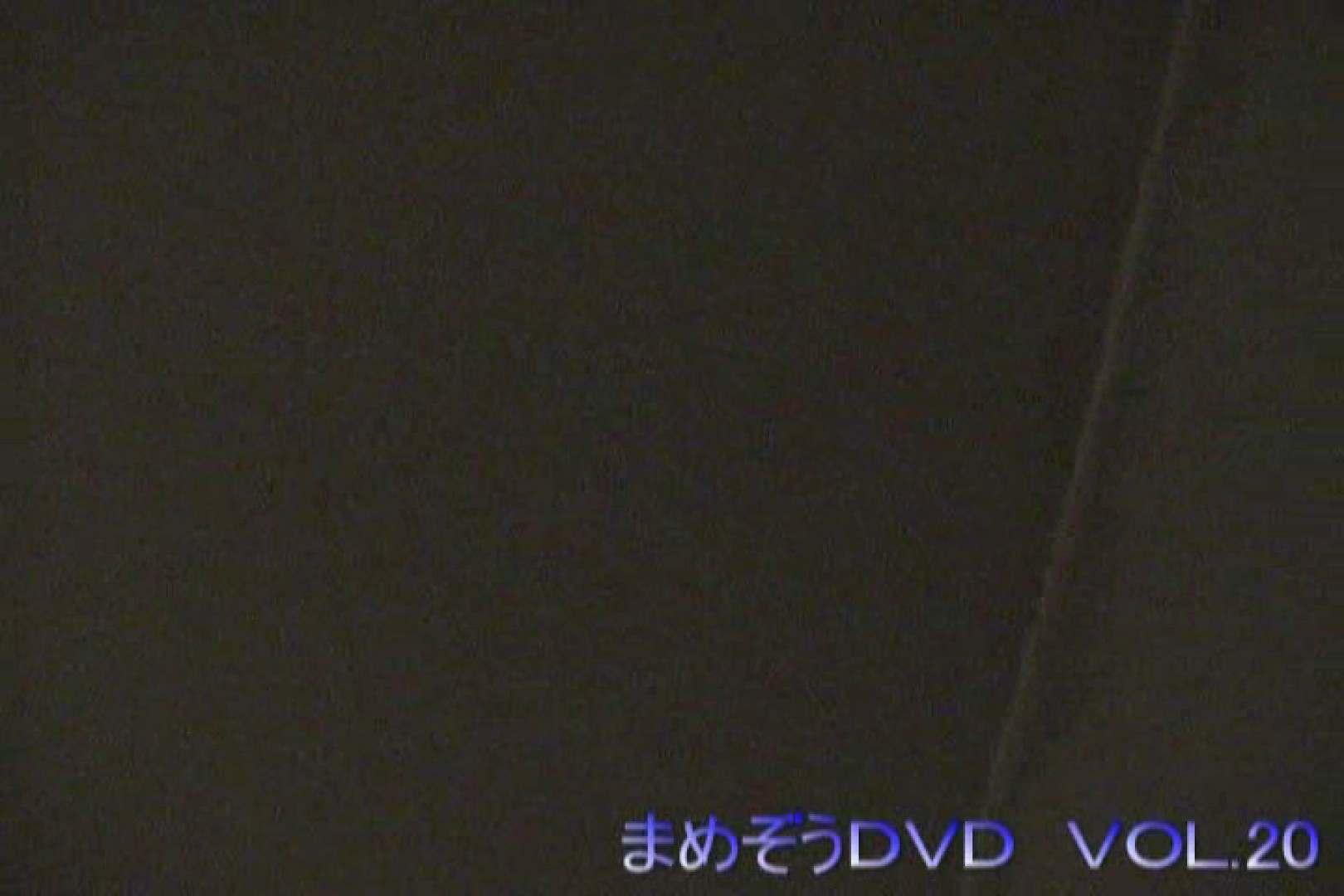 まめぞうDVD完全版VOL.20 洗面所  78PIX 38