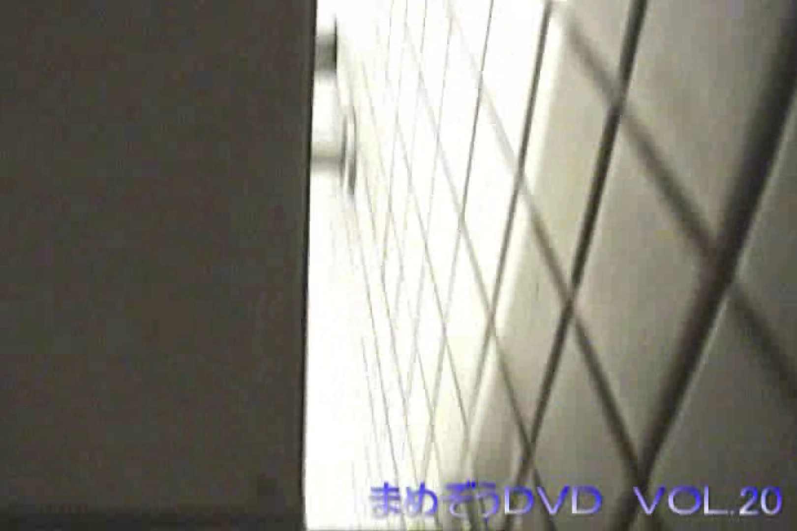 まめぞうDVD完全版VOL.20 洗面所  78PIX 40