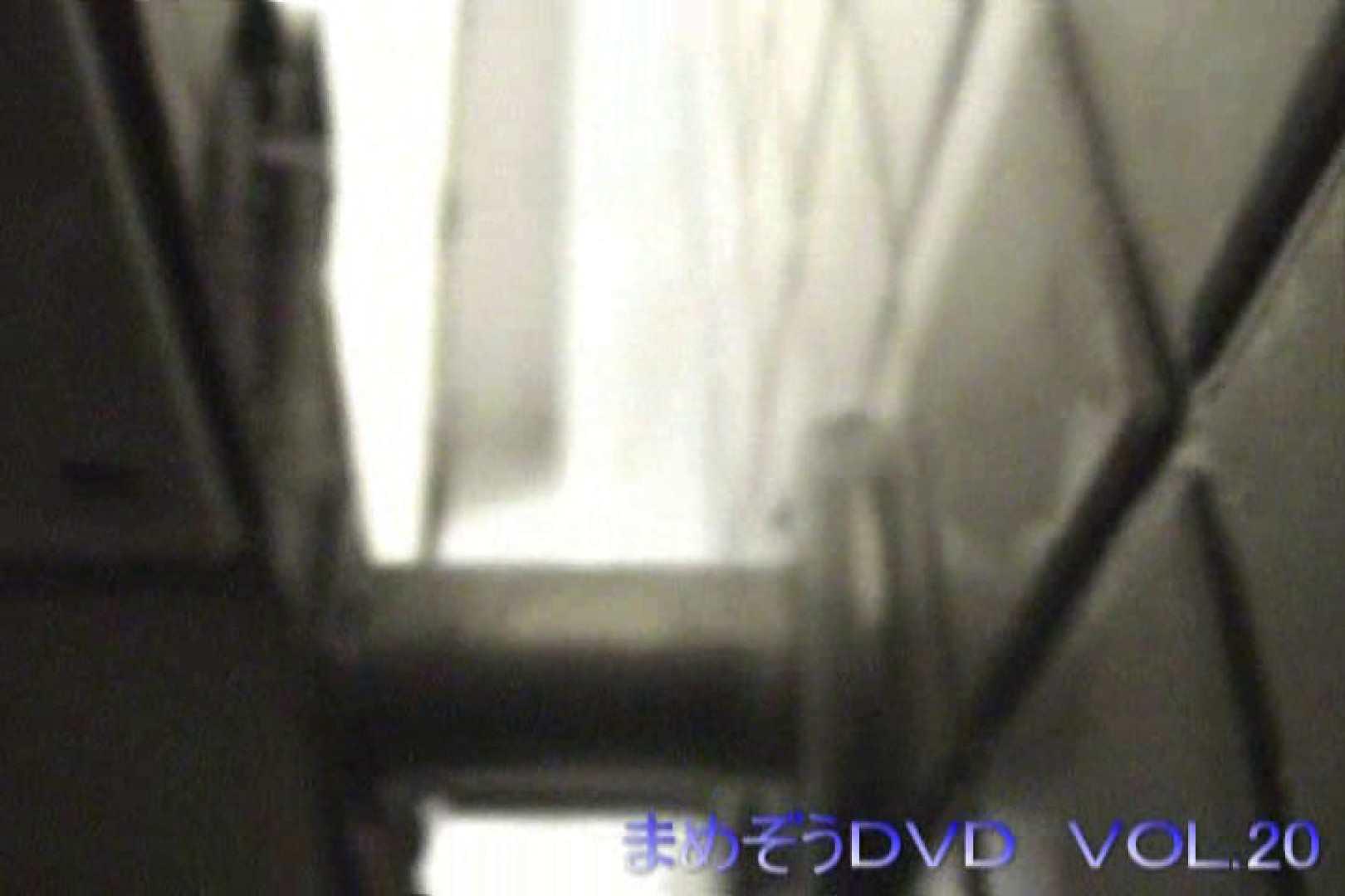 まめぞうDVD完全版VOL.20 洗面所  78PIX 43