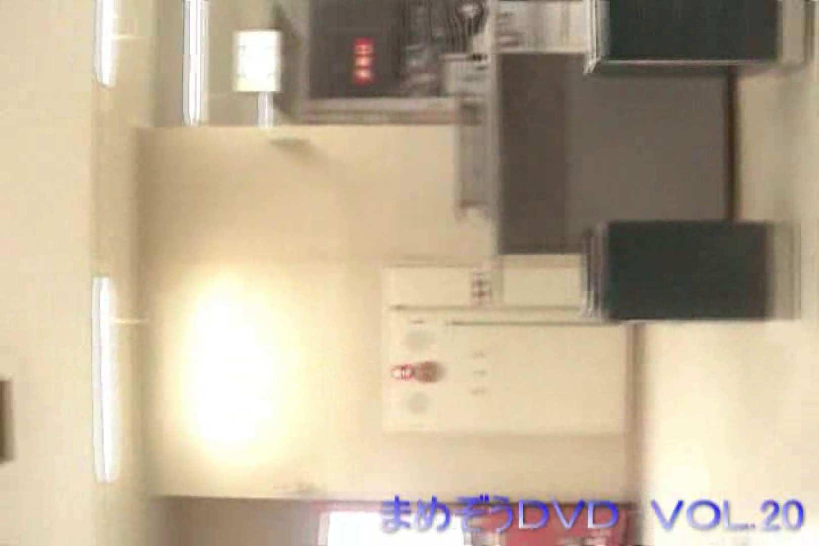 まめぞうDVD完全版VOL.20 洗面所  78PIX 44