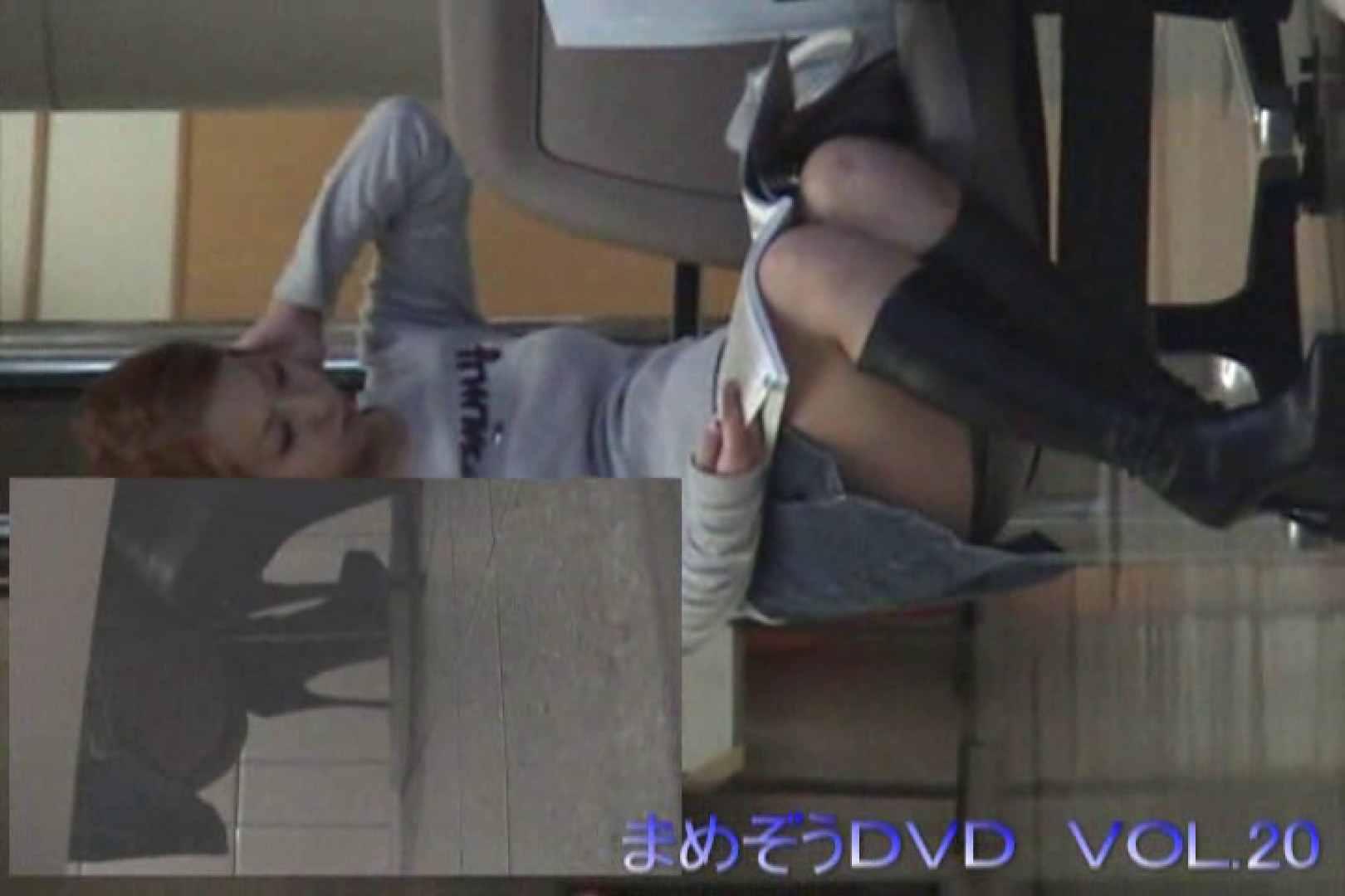 まめぞうDVD完全版VOL.20 洗面所  78PIX 53