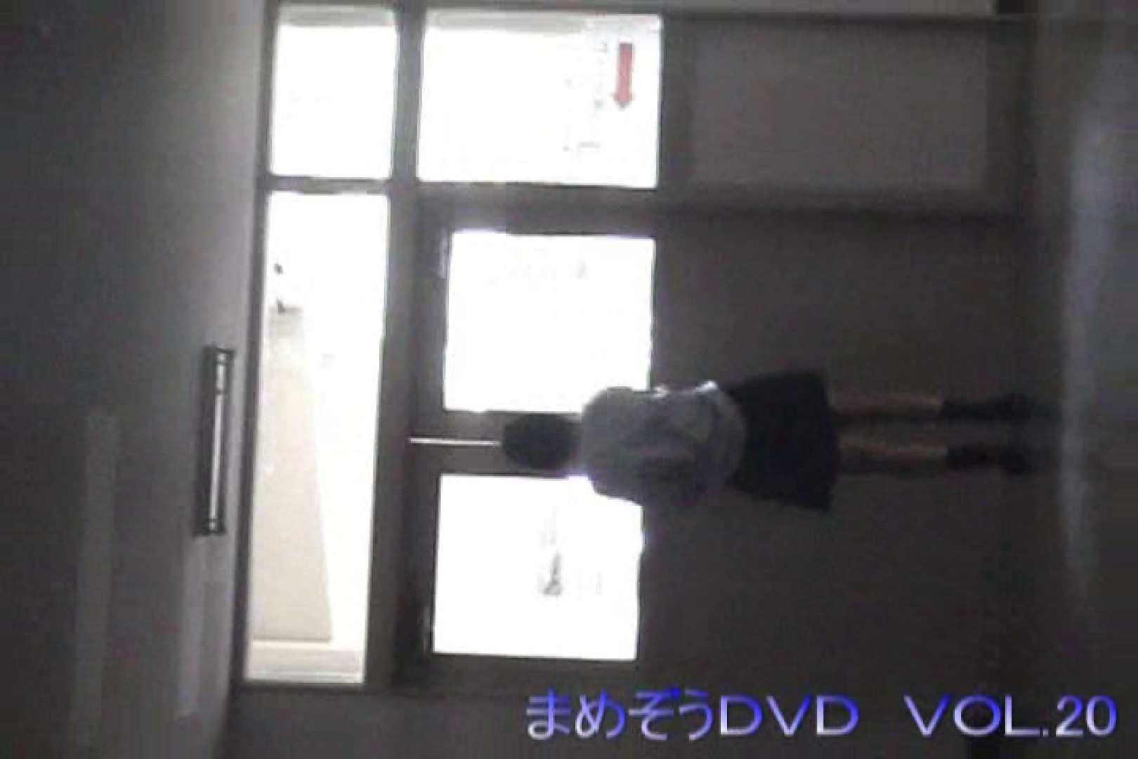 まめぞうDVD完全版VOL.20 洗面所  78PIX 72