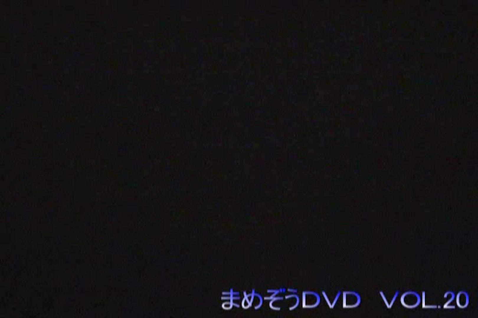 まめぞうDVD完全版VOL.20 洗面所  78PIX 77