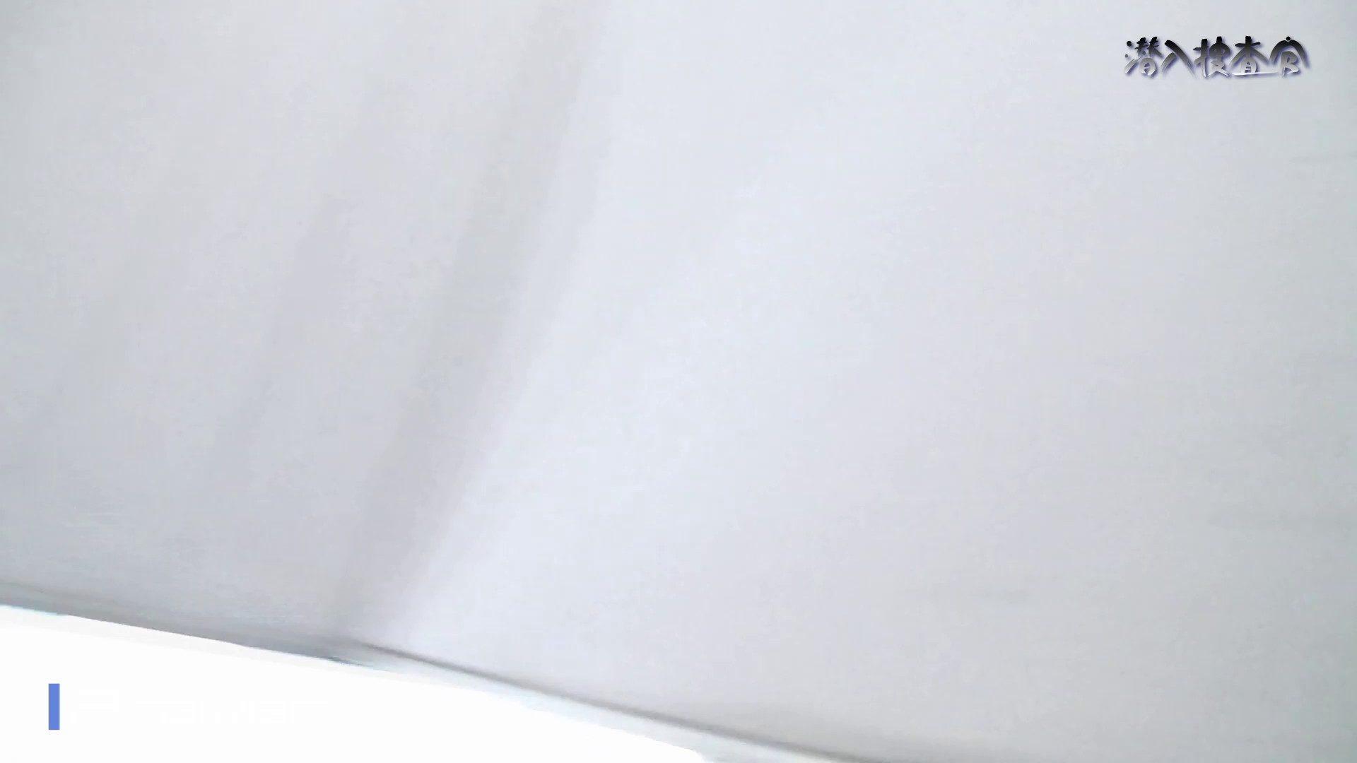なんだこれ!35 完全に閉じている純白な「蕾」 ギャル  111PIX 107