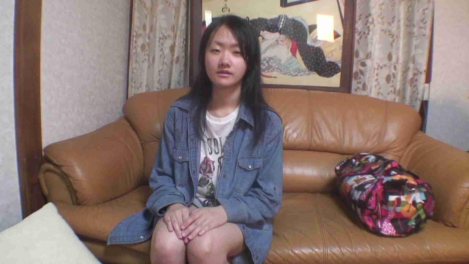 鬼才沖本監督作品 うさぎと呼ばれた女 高画質  110PIX 2