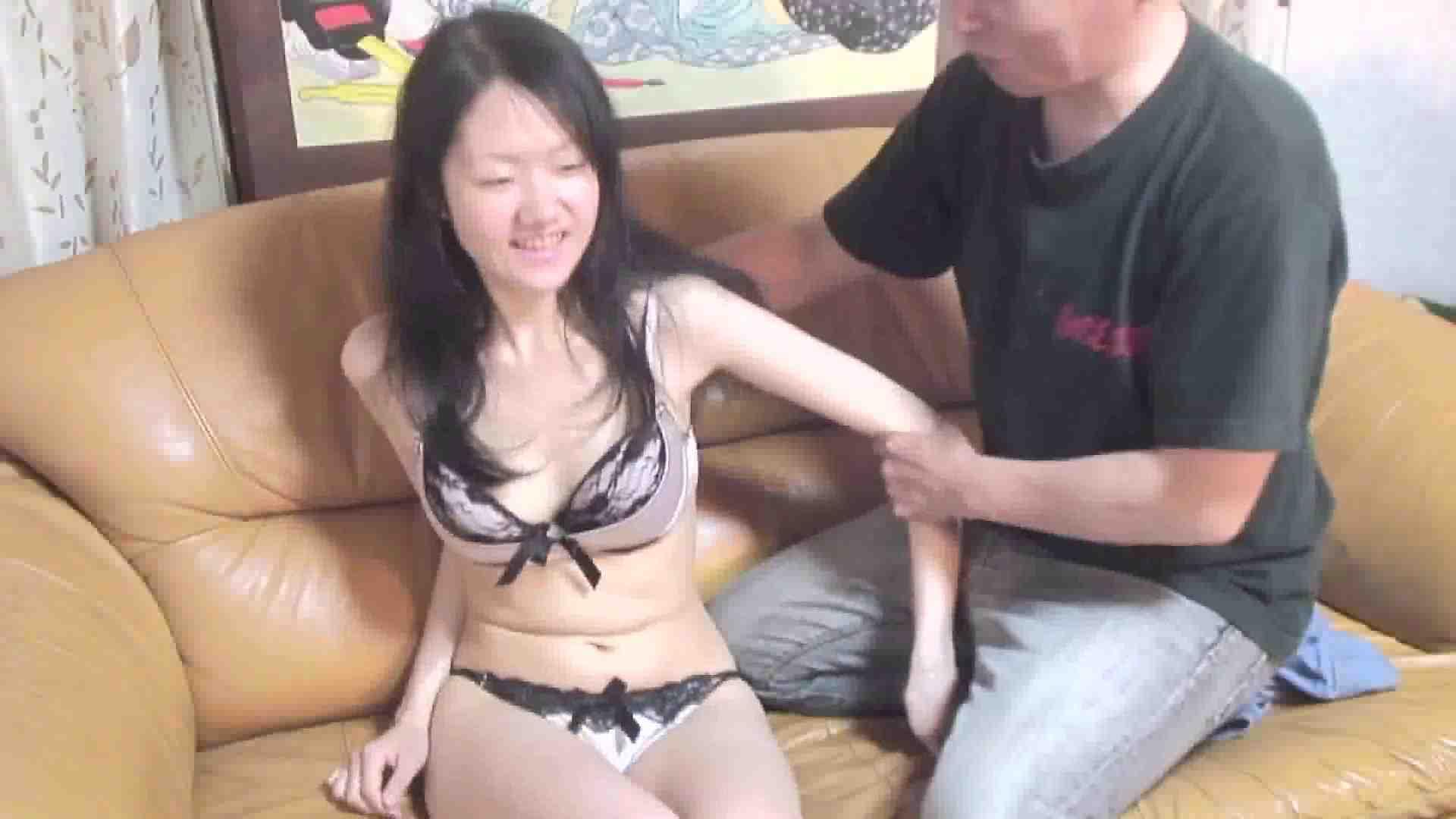 鬼才沖本監督作品 うさぎと呼ばれた女 高画質  110PIX 50