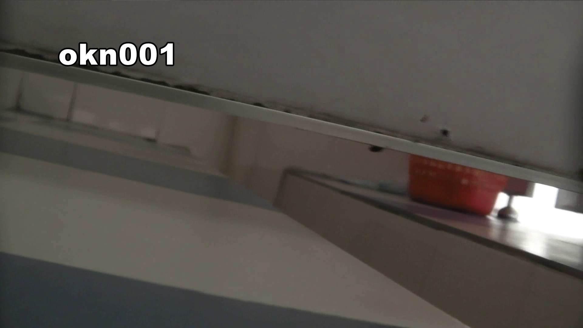 下からノゾム vol.001 下から攻める! お姉さん  59PIX 17
