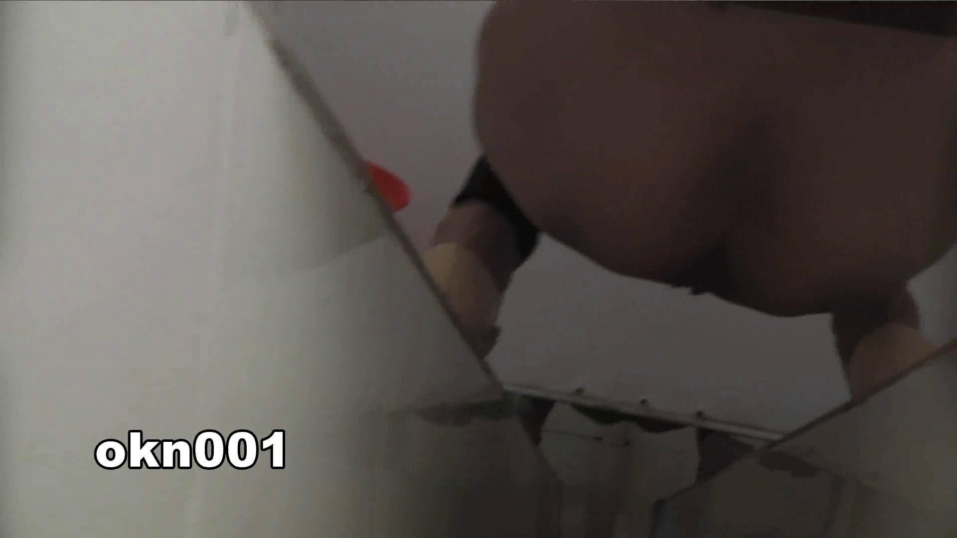 下からノゾム vol.001 下から攻める! お姉さん  59PIX 40
