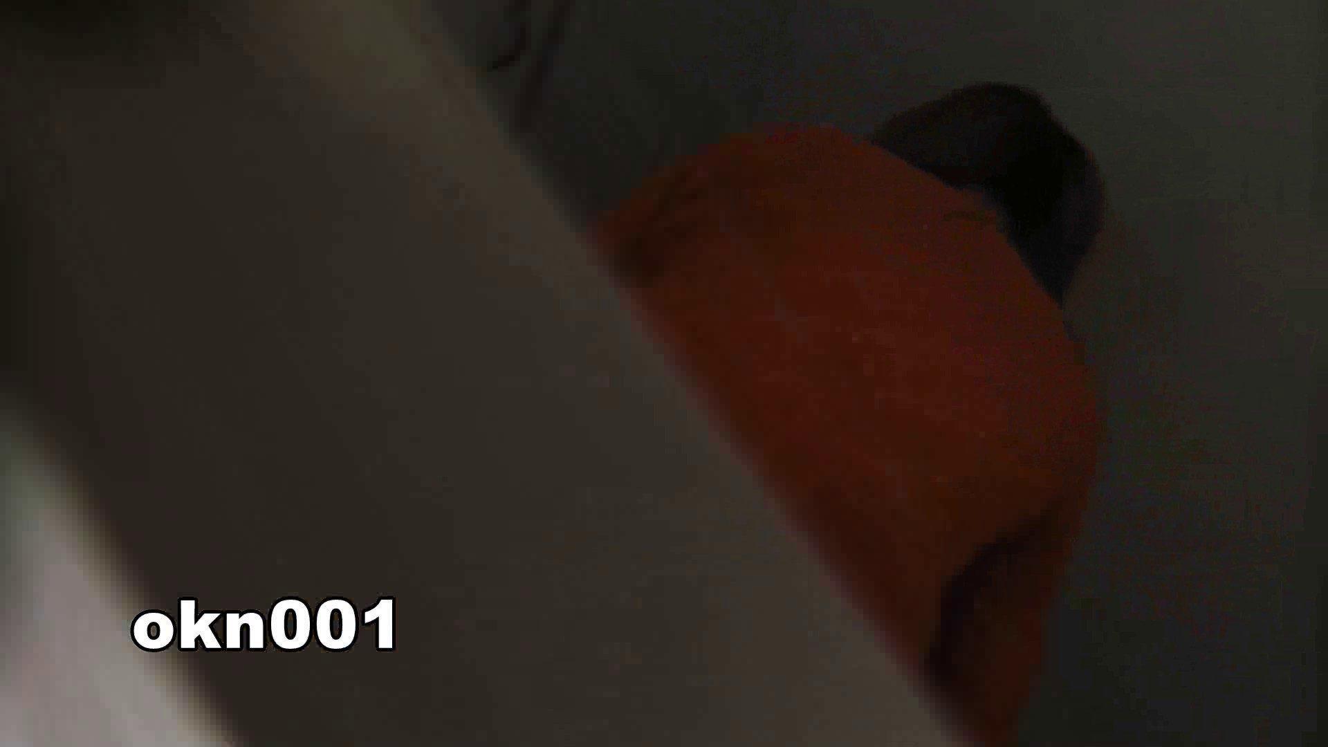 下からノゾム vol.001 下から攻める! お姉さん  59PIX 50