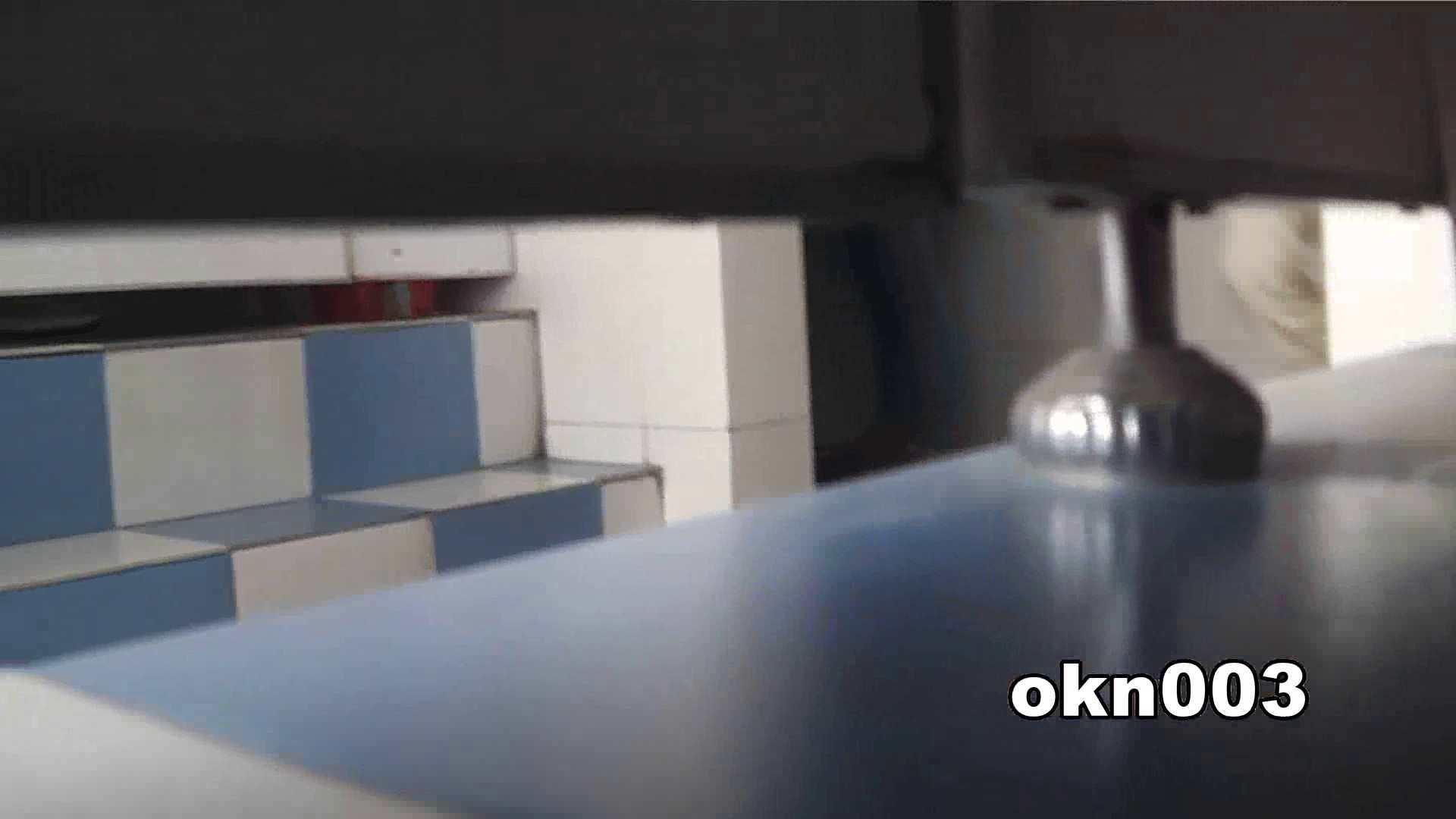 下からノゾム vol.003 メガネ率高し 丸見え  102PIX 21