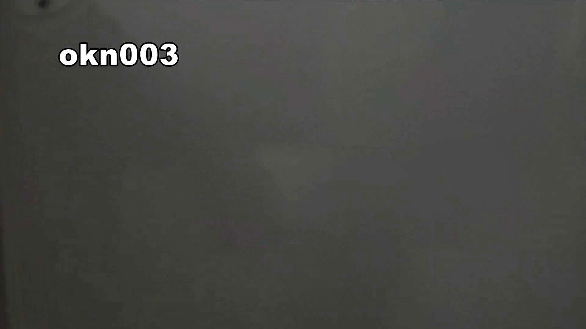 下からノゾム vol.003 メガネ率高し 丸見え  102PIX 36