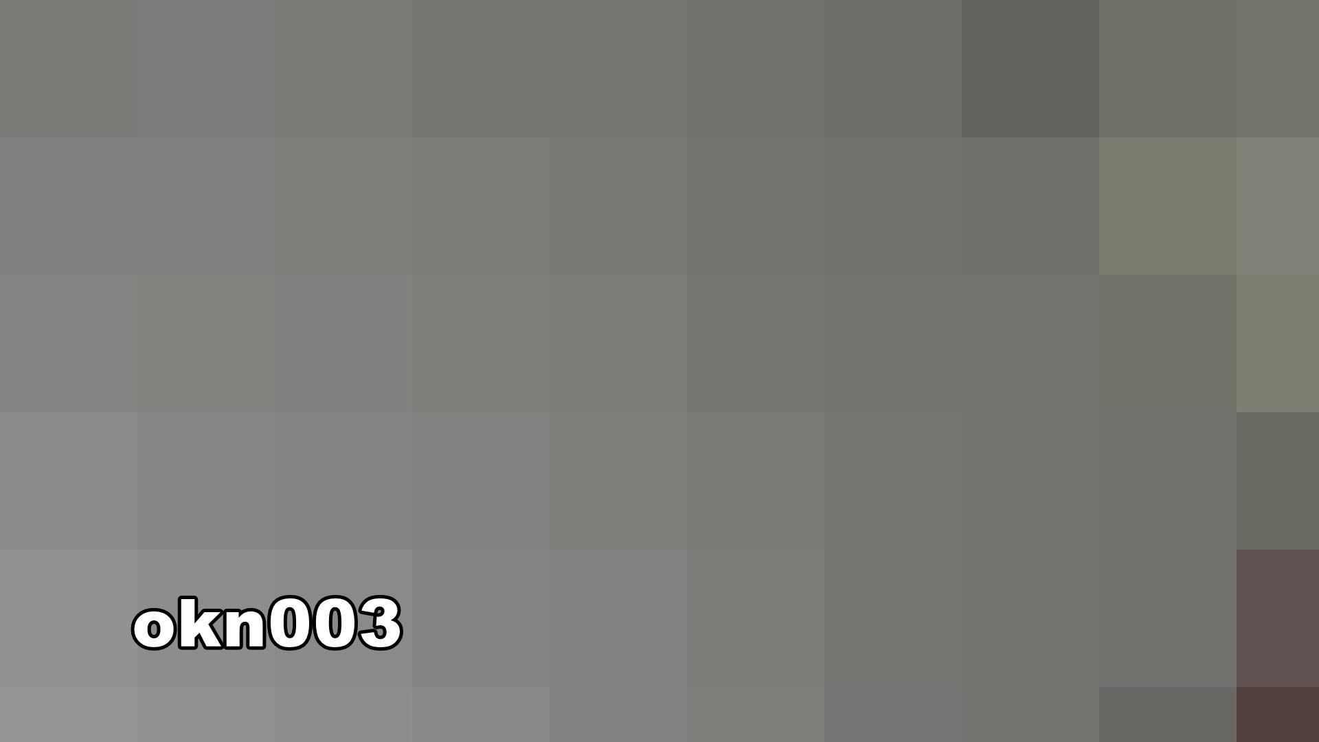 下からノゾム vol.003 メガネ率高し 丸見え  102PIX 43