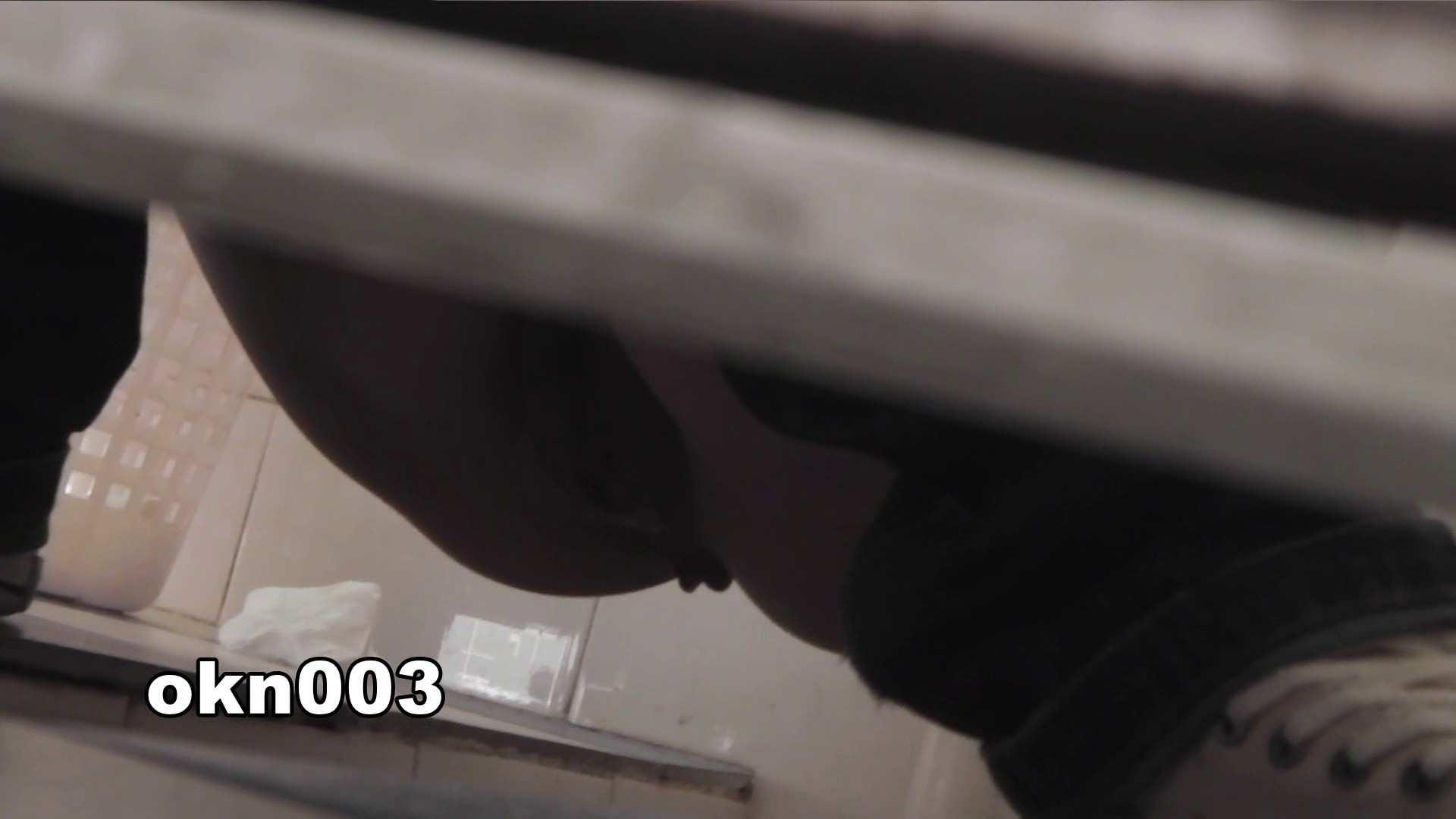 下からノゾム vol.003 メガネ率高し 丸見え  102PIX 55